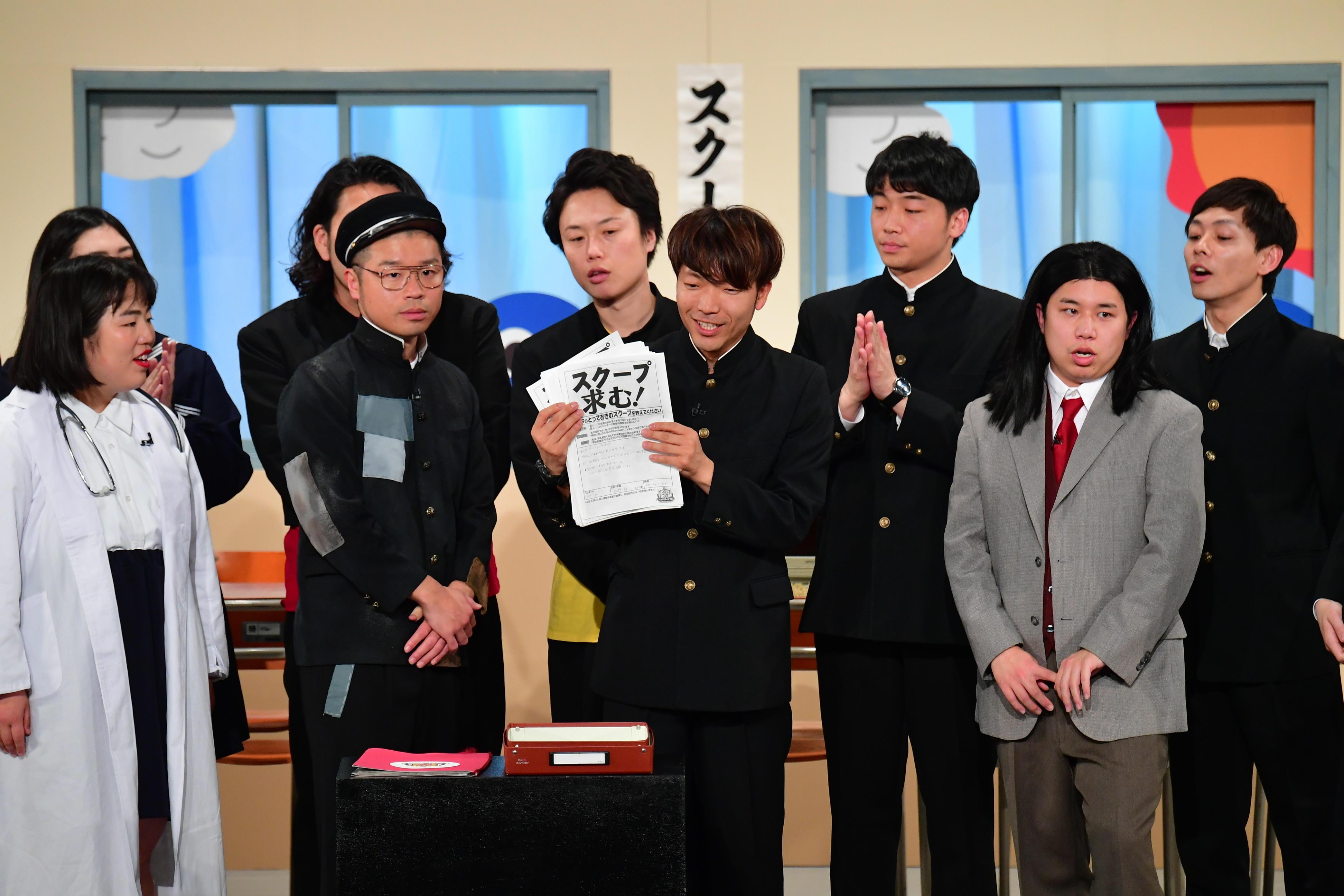 http://news.yoshimoto.co.jp/20181220091053-cecbc534dc00a669f9f3d03b38c053970a139b3c.jpg