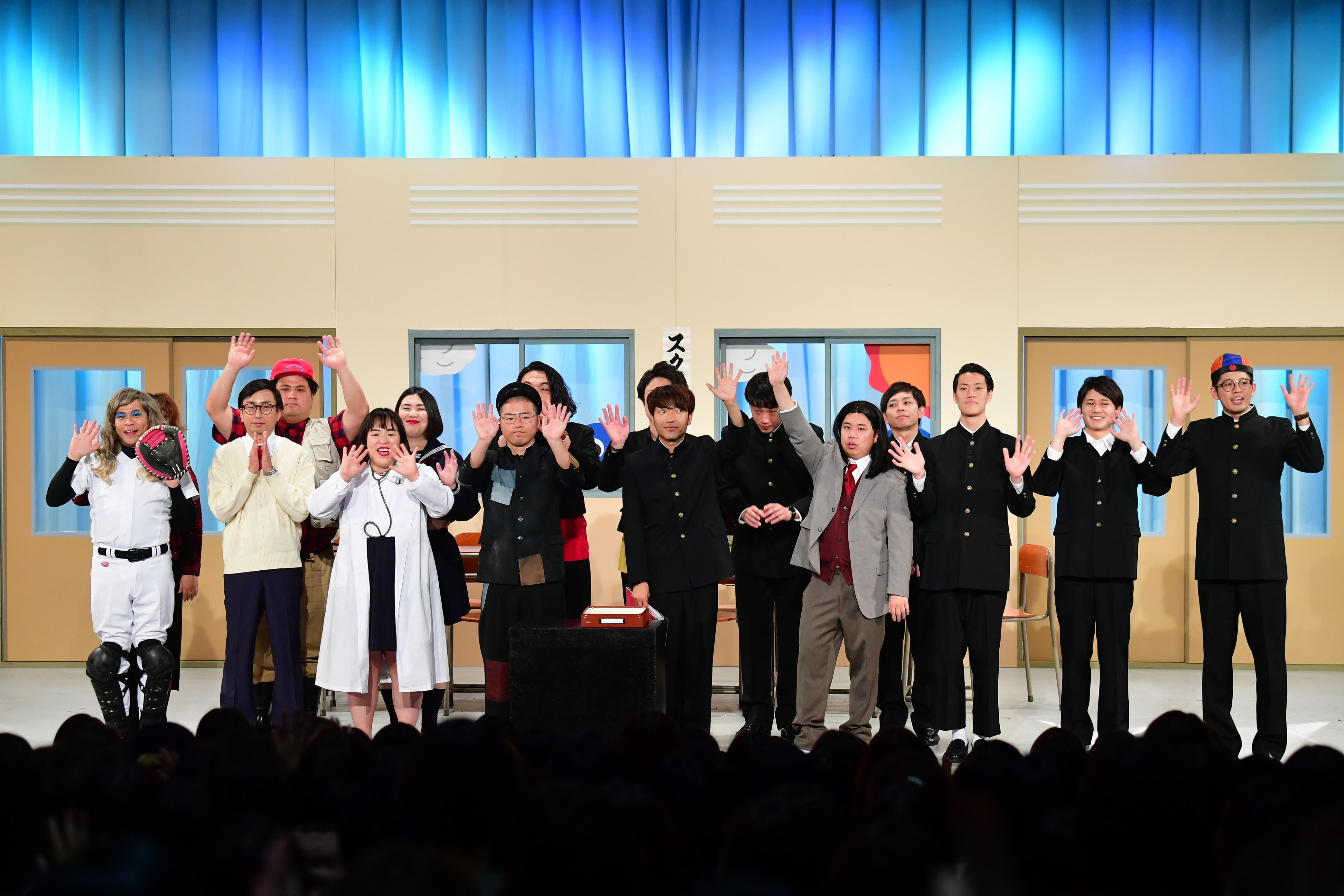 http://news.yoshimoto.co.jp/20181220091205-c866558c653800e696ab784e15fba4fa51b1816c.jpg