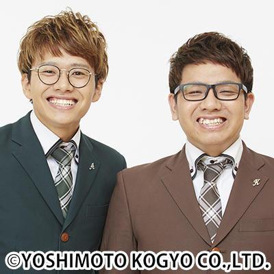 http://news.yoshimoto.co.jp/20181221232338-cca7e3ba811f292741b3355fb4bdbcd07451a96e.jpg