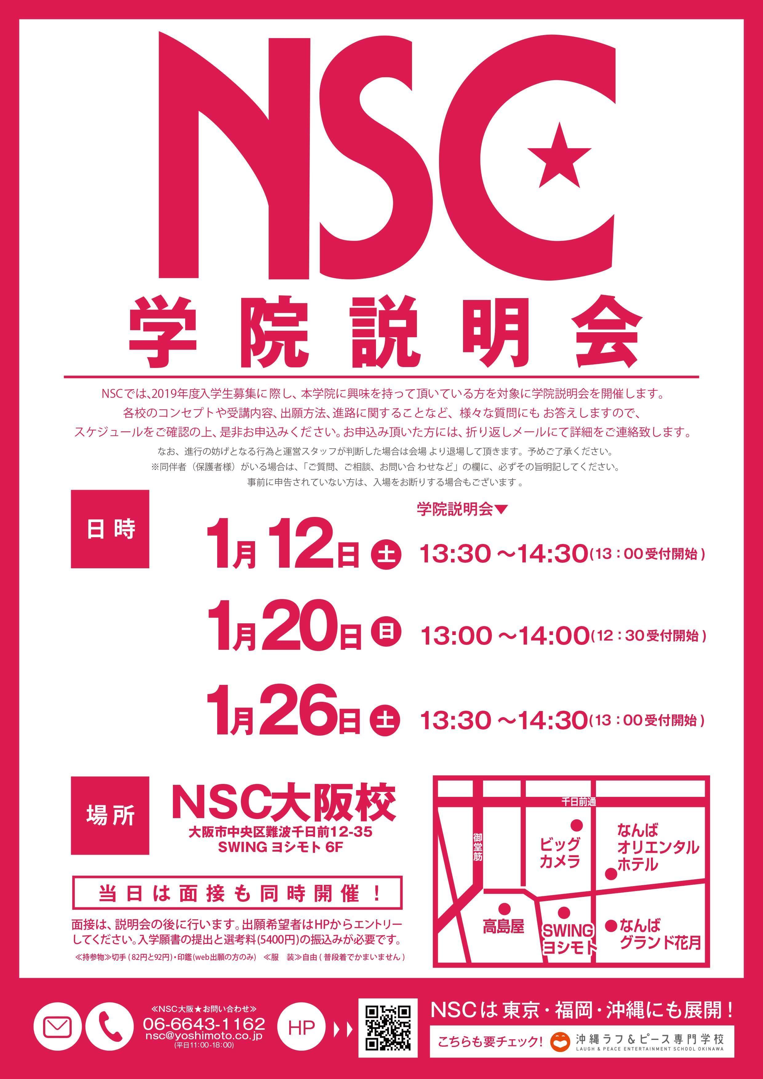 http://news.yoshimoto.co.jp/20181223000901-467cc7f660e541d3a993eb7b06b13515012768d9.jpg