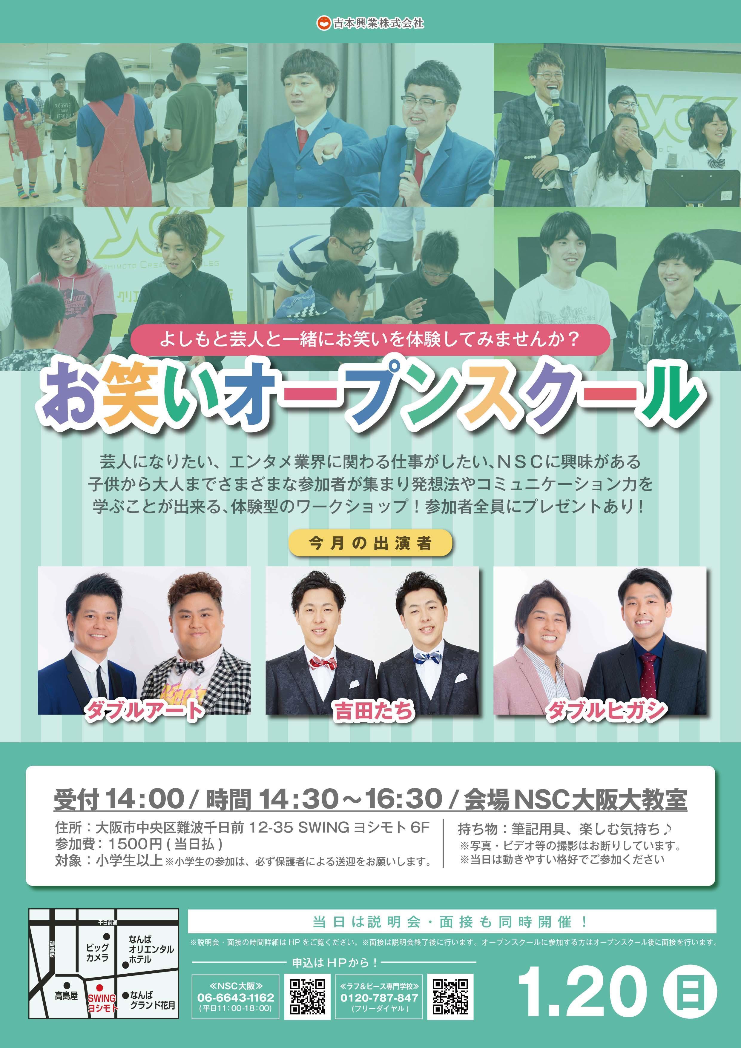http://news.yoshimoto.co.jp/20181223000956-9a5e31fa387eb06dfb117066bee3996a89e0fc0e.jpg