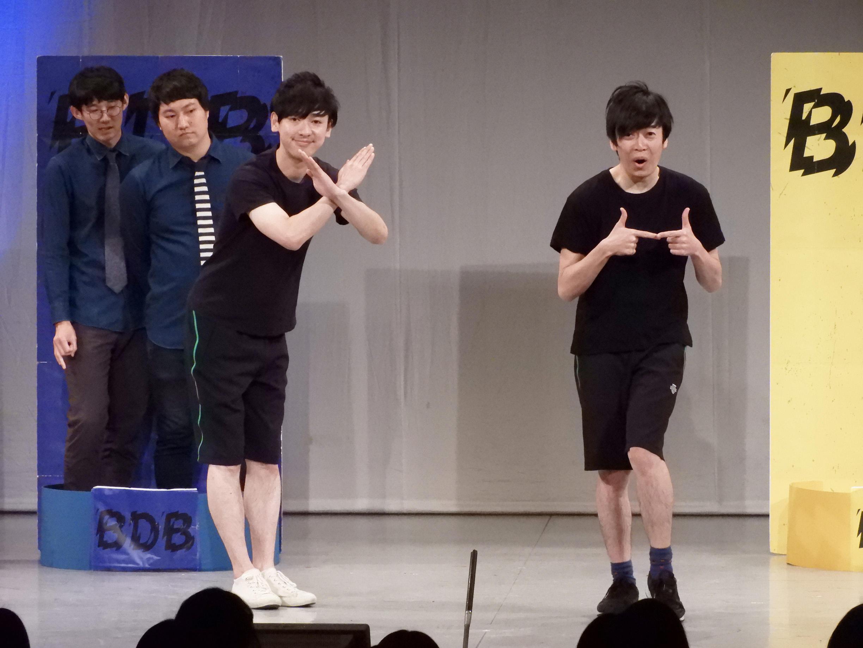 http://news.yoshimoto.co.jp/20181225102020-a52083da0cacde7e3740cddc9bc47e96eef3b601.jpg