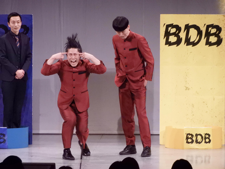 http://news.yoshimoto.co.jp/20181225102145-4b75e916ec24e6404f16ad6d9de8544443a575a9.jpg