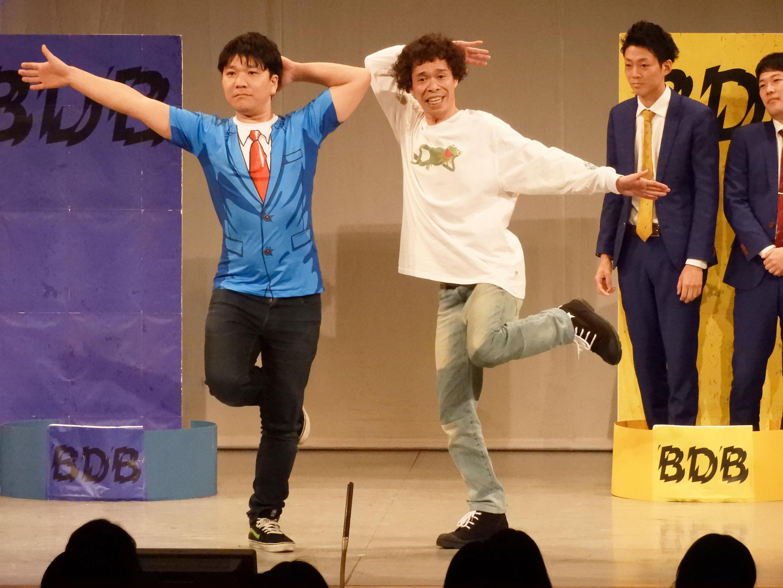 http://news.yoshimoto.co.jp/20181225102341-6984d3de0dd5481b261baeecf37275c529ed7979.jpg
