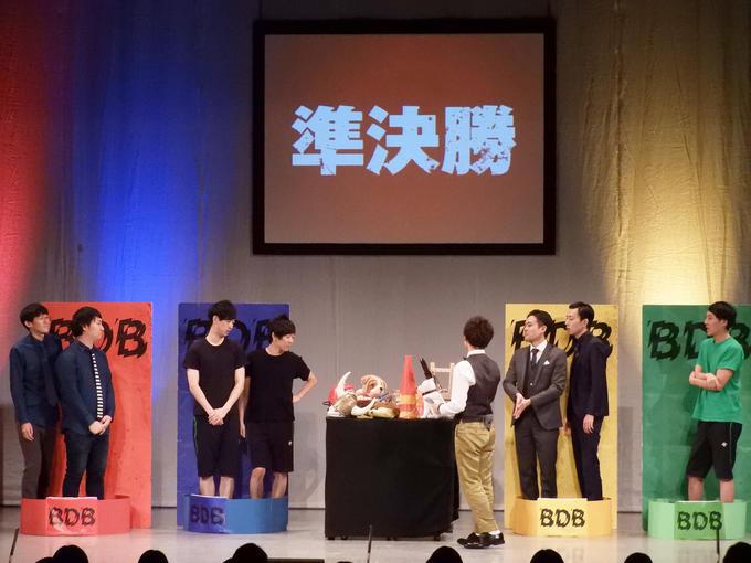 http://news.yoshimoto.co.jp/20181225102500-17cec9542c08894519f5e78fe13626a936fc7692.jpg