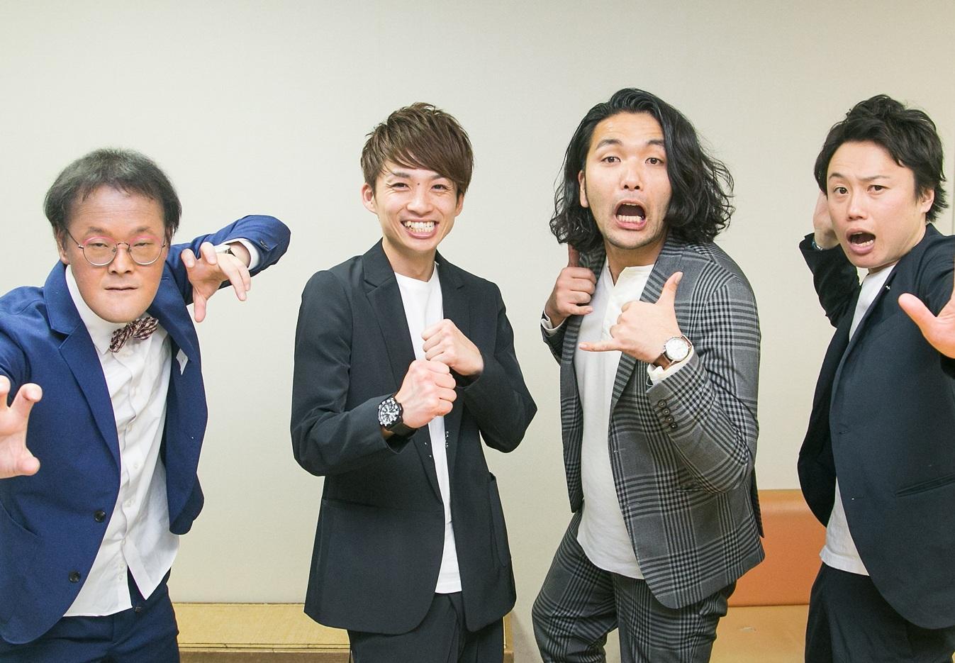 http://news.yoshimoto.co.jp/20181226115926-c5f1d7071382d329b517ce85caeaa480d39f5db3.jpg