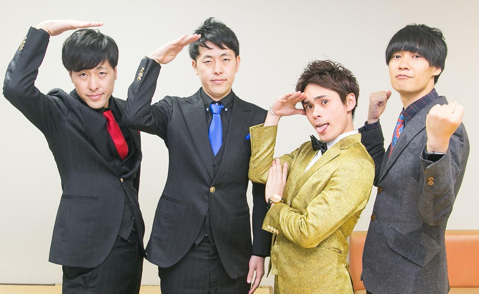 http://news.yoshimoto.co.jp/20181226120208-293d0f6d4b21fbc374cfebf9d01e276e919c155a.jpg