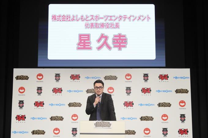 http://news.yoshimoto.co.jp/20181226152132-78a91790ce23263fed66b0cb5d958ed5570ab774.jpg