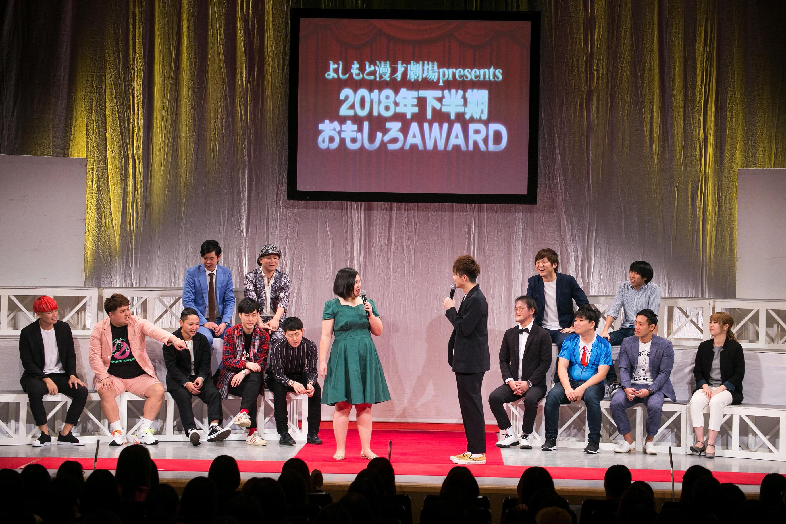 http://news.yoshimoto.co.jp/20181228111025-4526403e1db726ed52ad6e8b99956f14ce7d5ce2.jpg