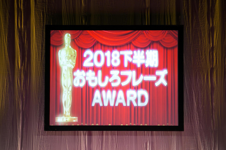 http://news.yoshimoto.co.jp/20181228111128-01038b0b83a7af35d93d8bd78dbca96ed42d4d94.jpg