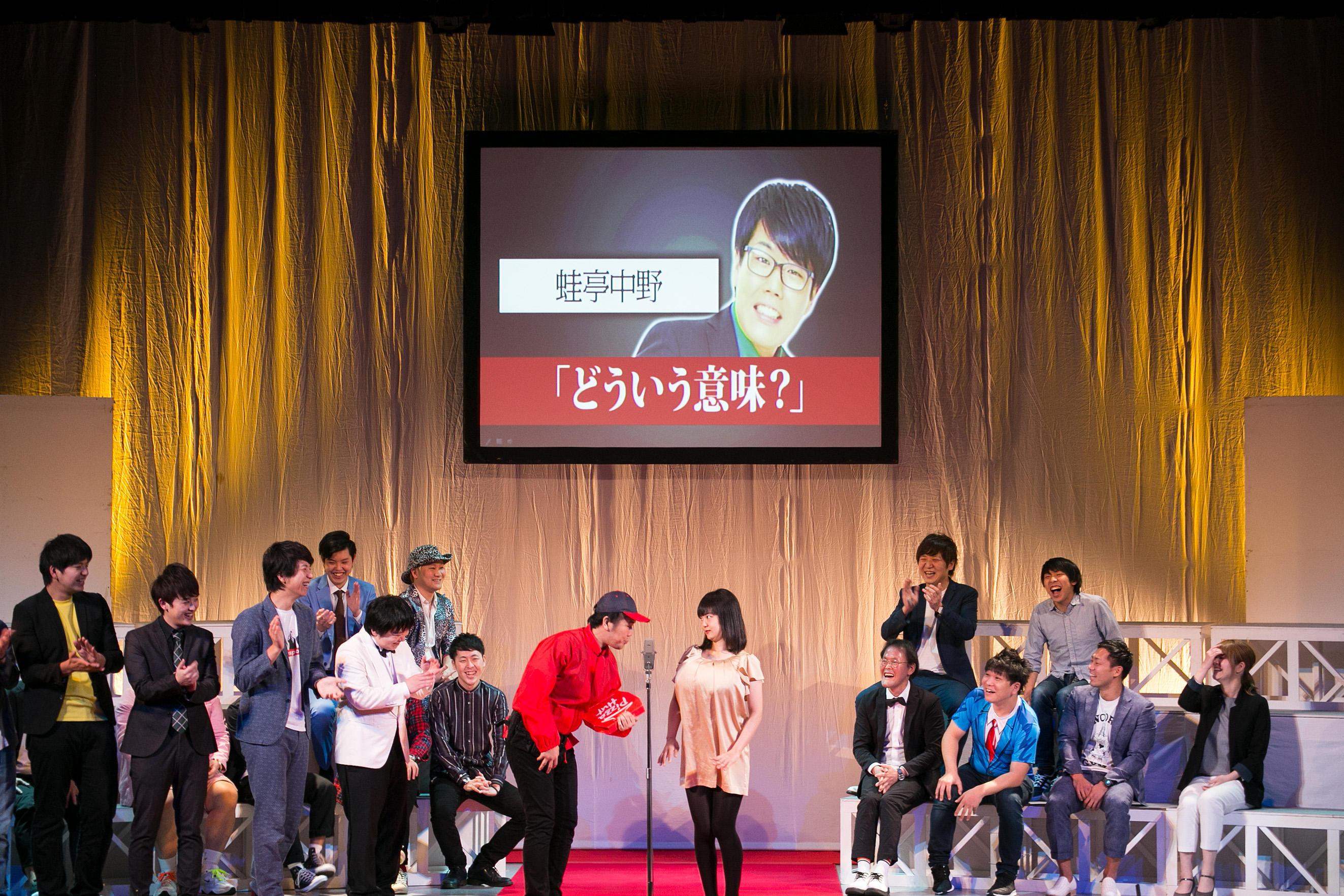 http://news.yoshimoto.co.jp/20181228111617-2f114b7ec6047bc68720834c1dd49111e20aeb20.jpg