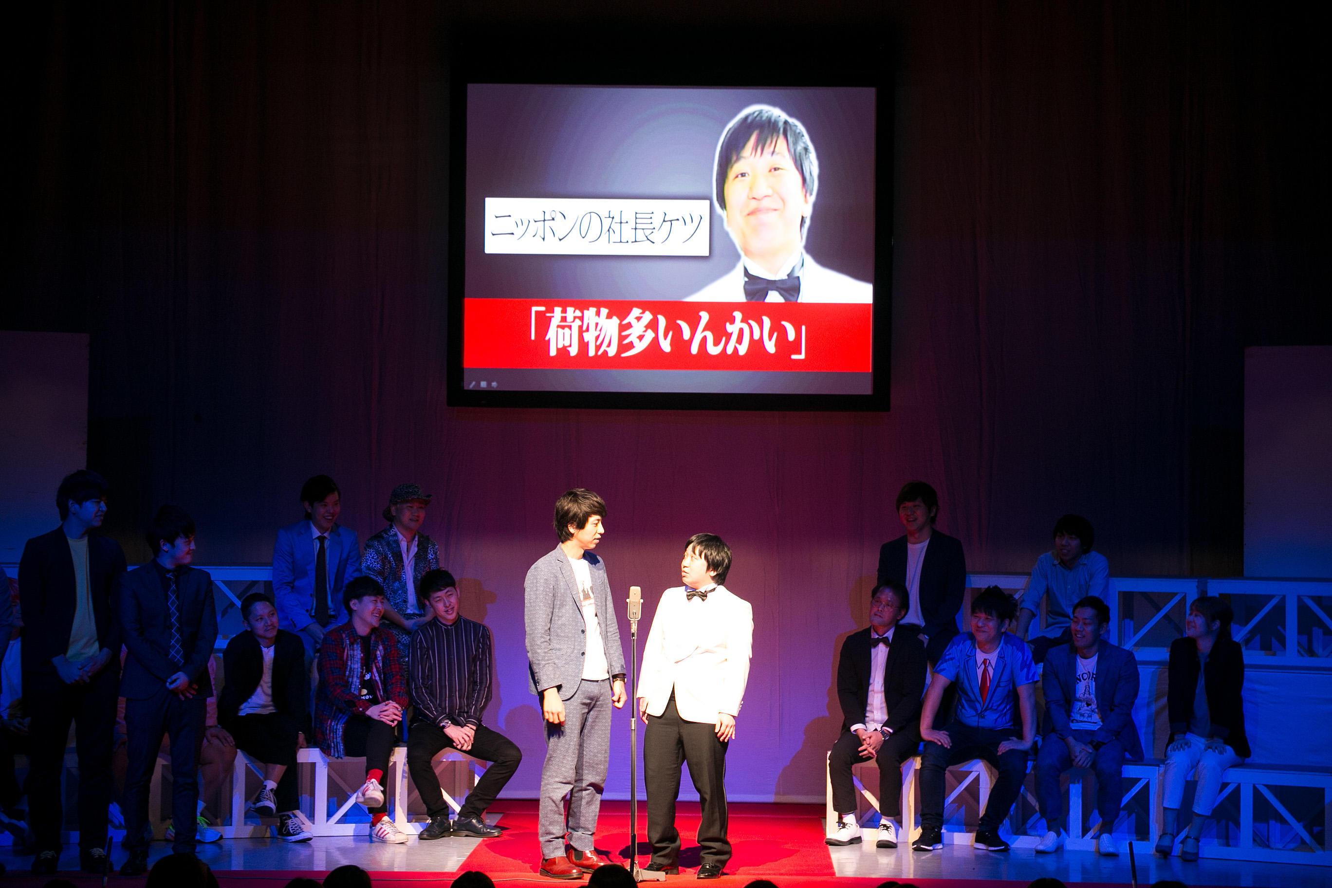 http://news.yoshimoto.co.jp/20181228111622-56c3179c21f10ed5e512357afbf9d651be5d375b.jpg