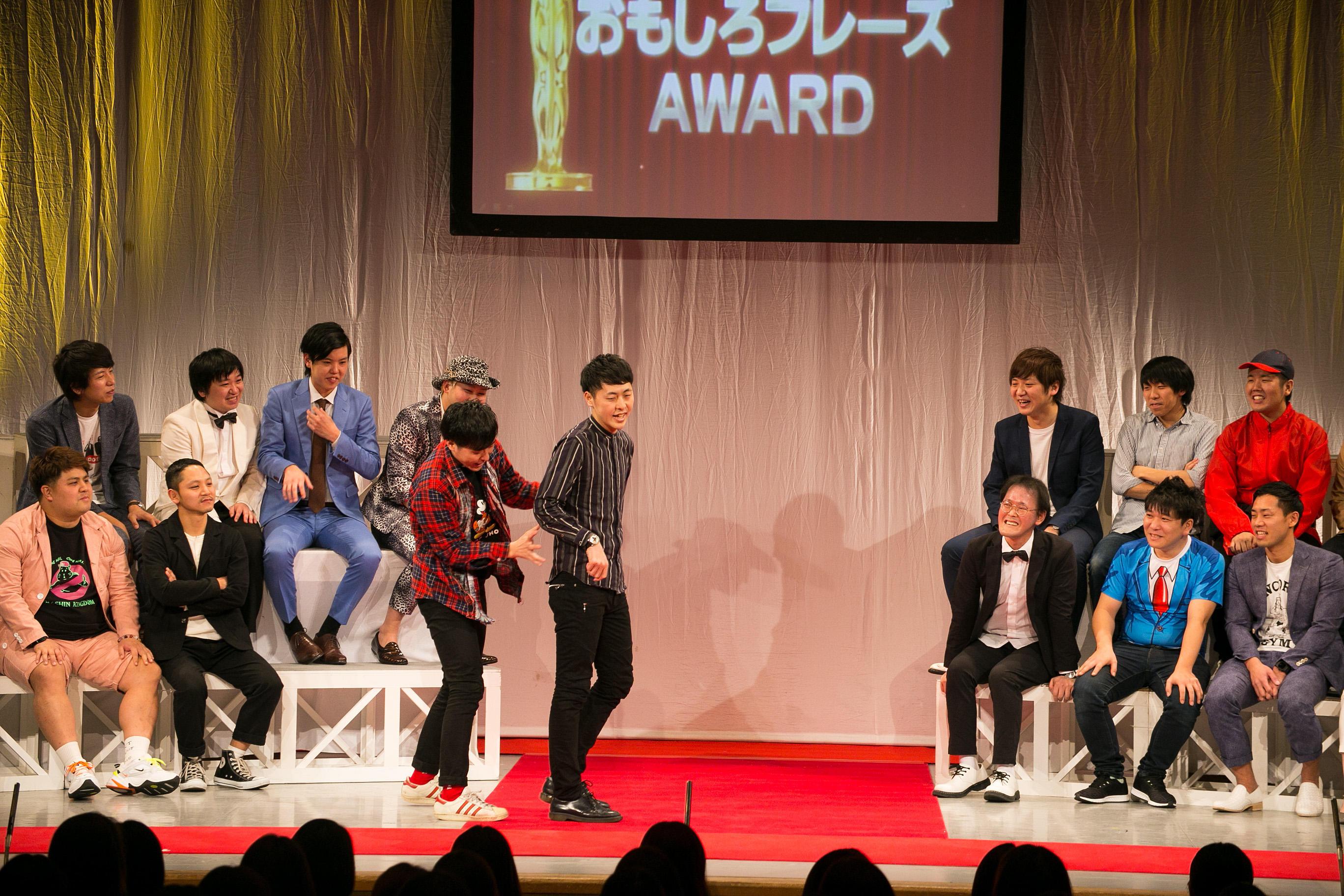 http://news.yoshimoto.co.jp/20181228111720-4c8ff7c84af05aef2487fa7a2ce39a6c60be2e9e.jpg