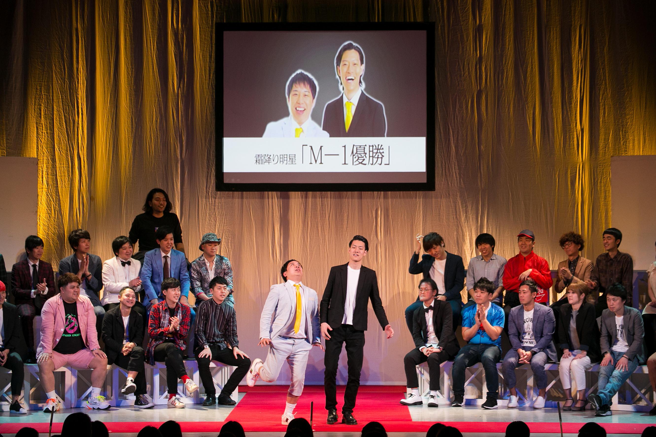 http://news.yoshimoto.co.jp/20181228112203-796a2979564baefc7e6533591603933aae38b7ab.jpg