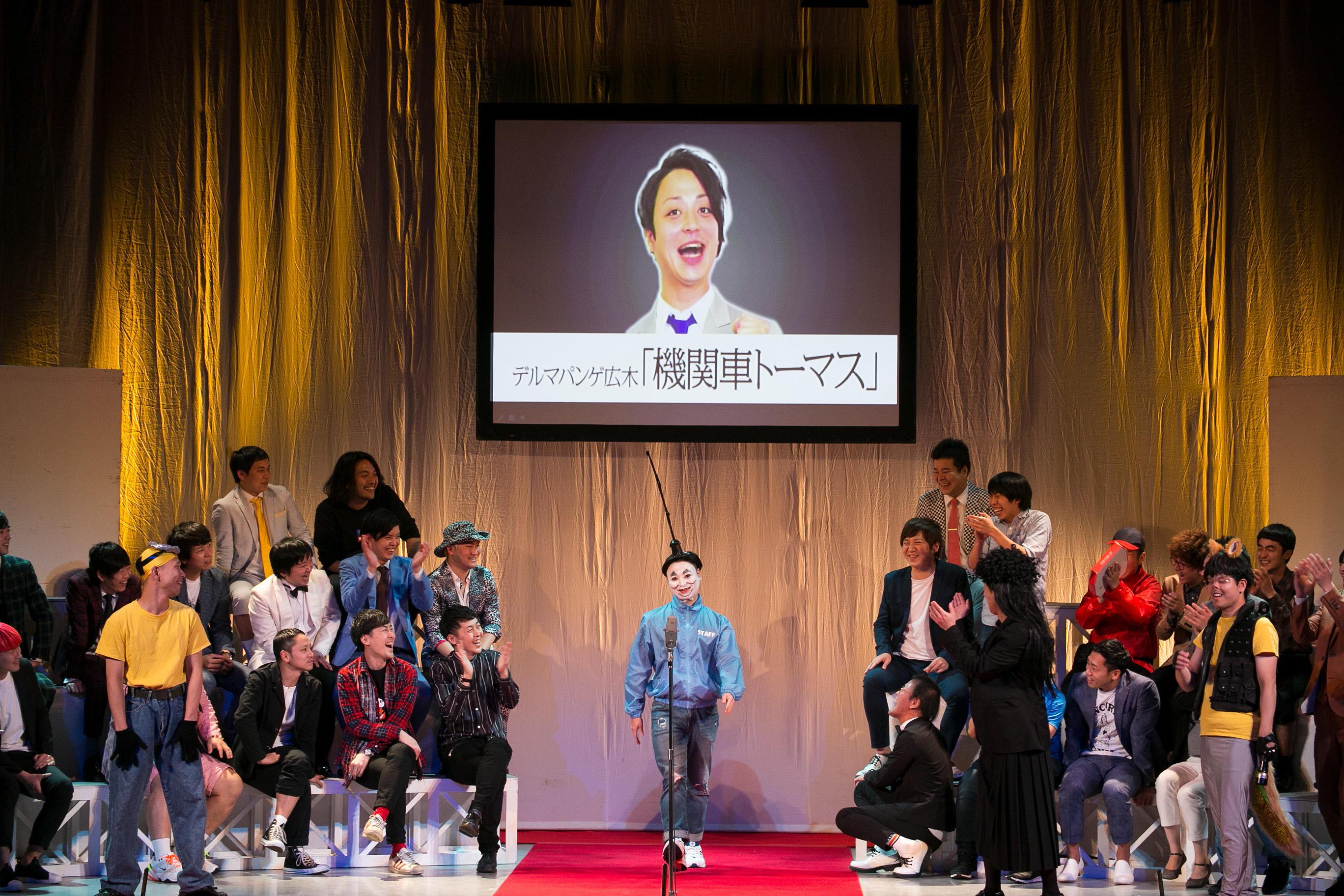 http://news.yoshimoto.co.jp/20181228112648-71c976dbb8ac698565209763bf853cee83b4e853.jpg