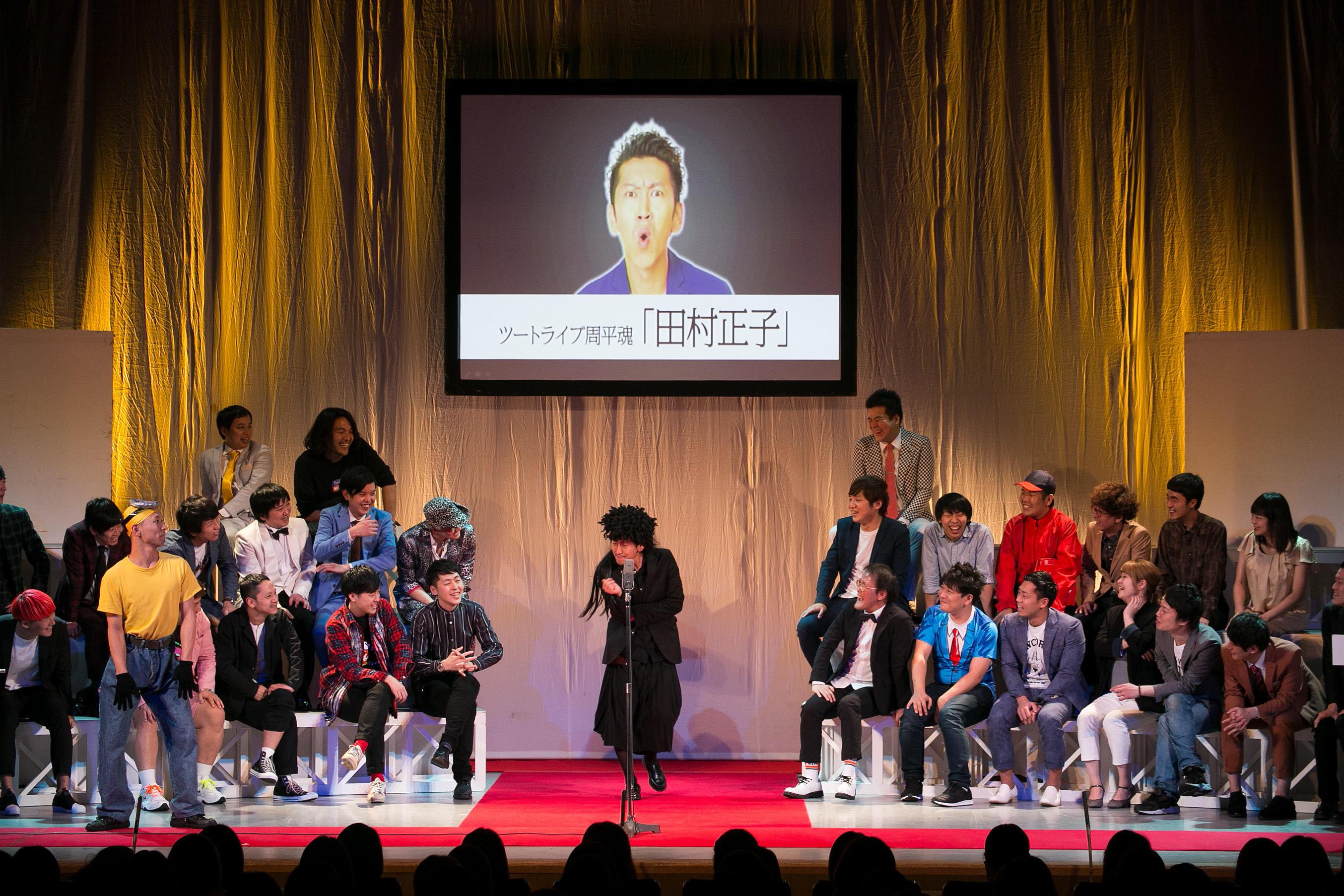 http://news.yoshimoto.co.jp/20181228112715-9ac0875501513f73ee5160f65d2c482657cb6ed8.jpg