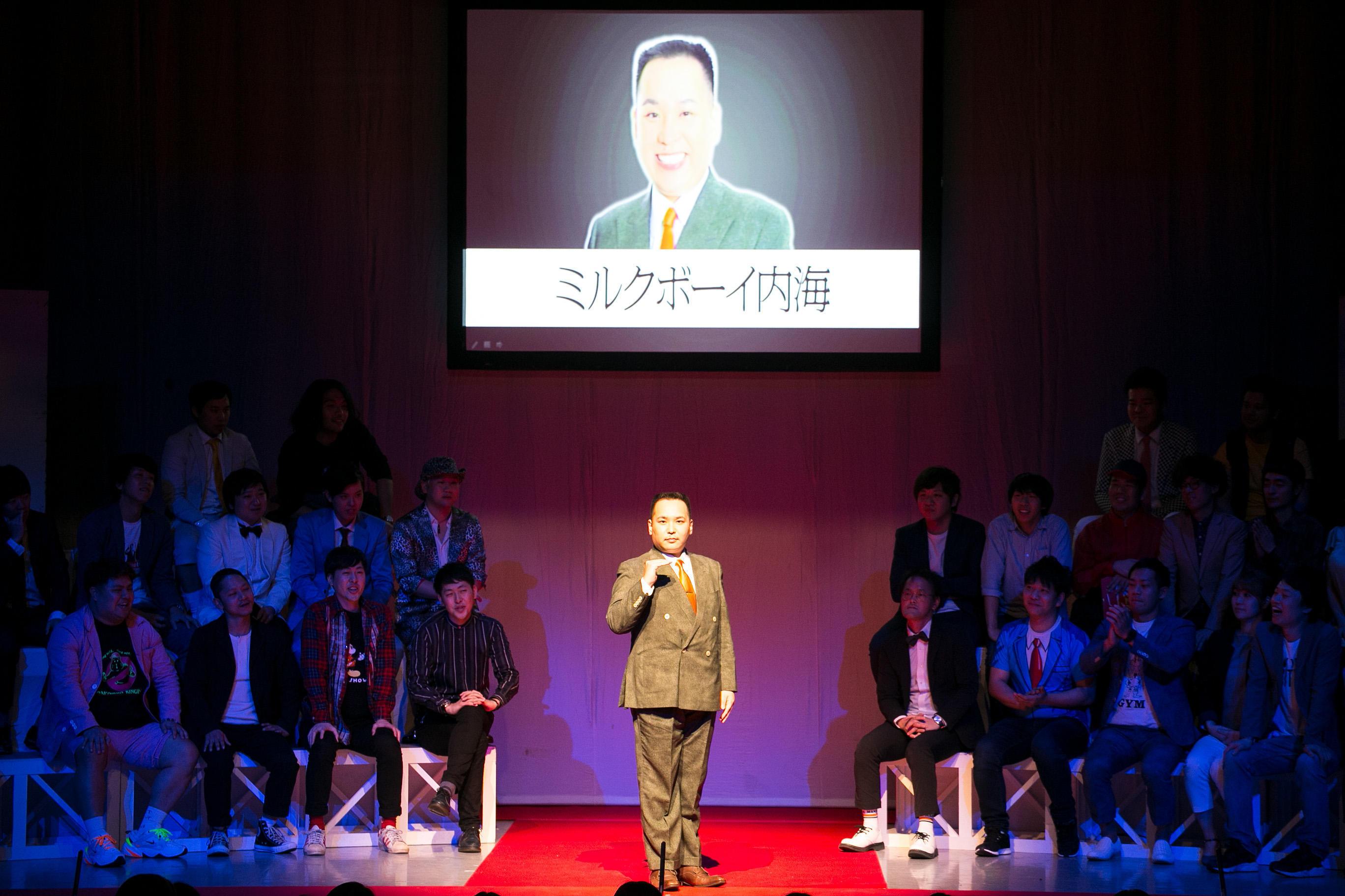 http://news.yoshimoto.co.jp/20181228112915-3551479ddec161082515b615265823357cf58cb4.jpg