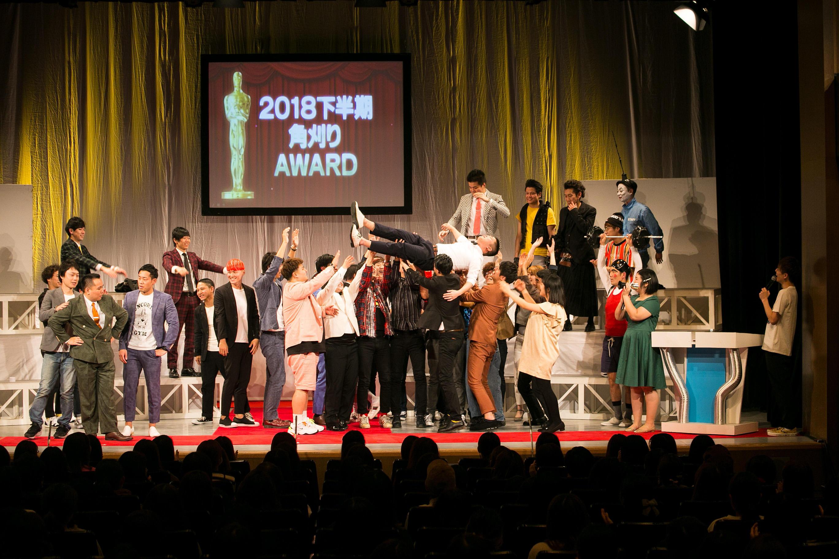 http://news.yoshimoto.co.jp/20181228113117-276c67a3e8070c54c7a84de1186da1681b9e9b01.jpg