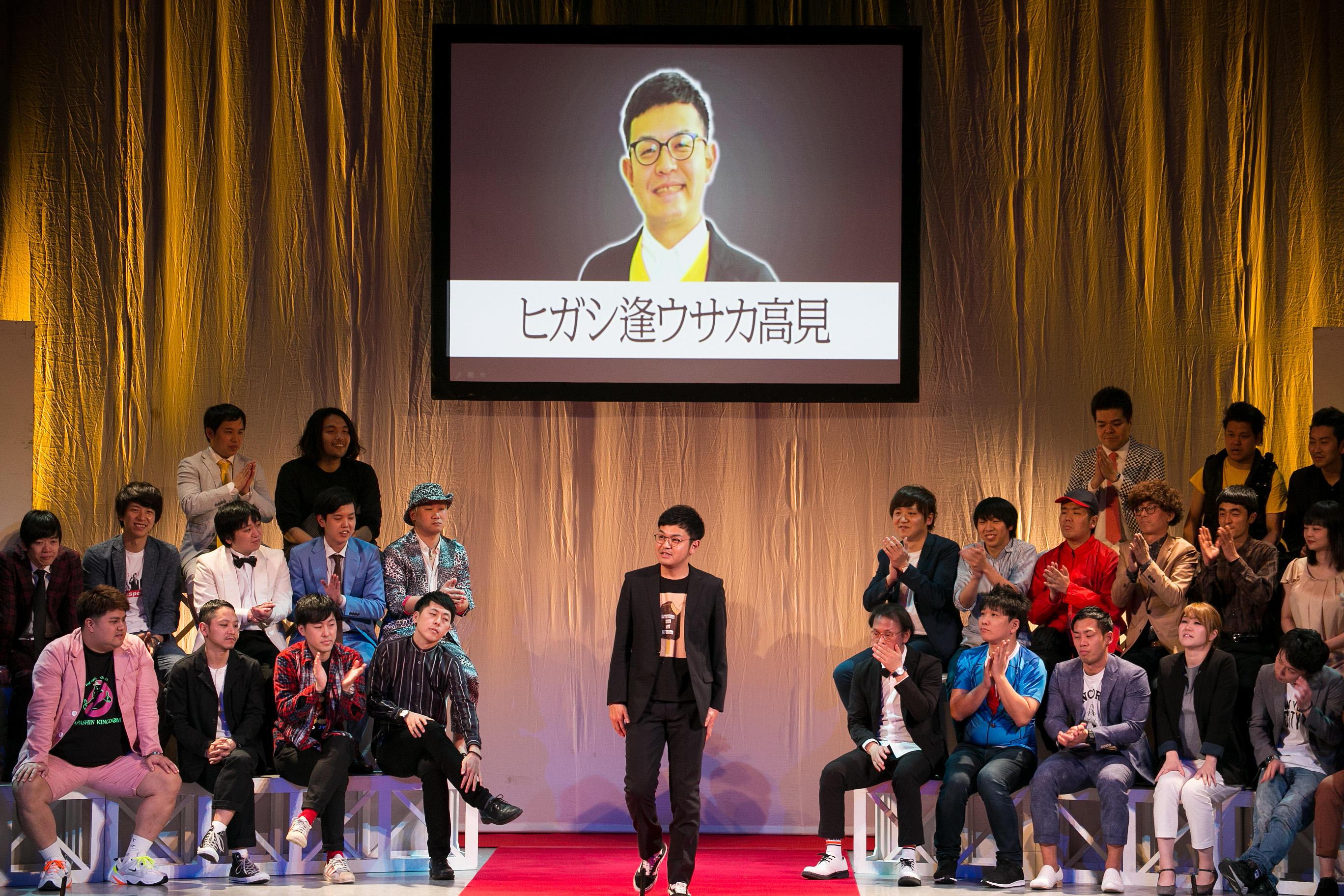 http://news.yoshimoto.co.jp/20181228113217-f82b744e9e0b91cc8aa982e7b2be1b3eacf293b2.jpg