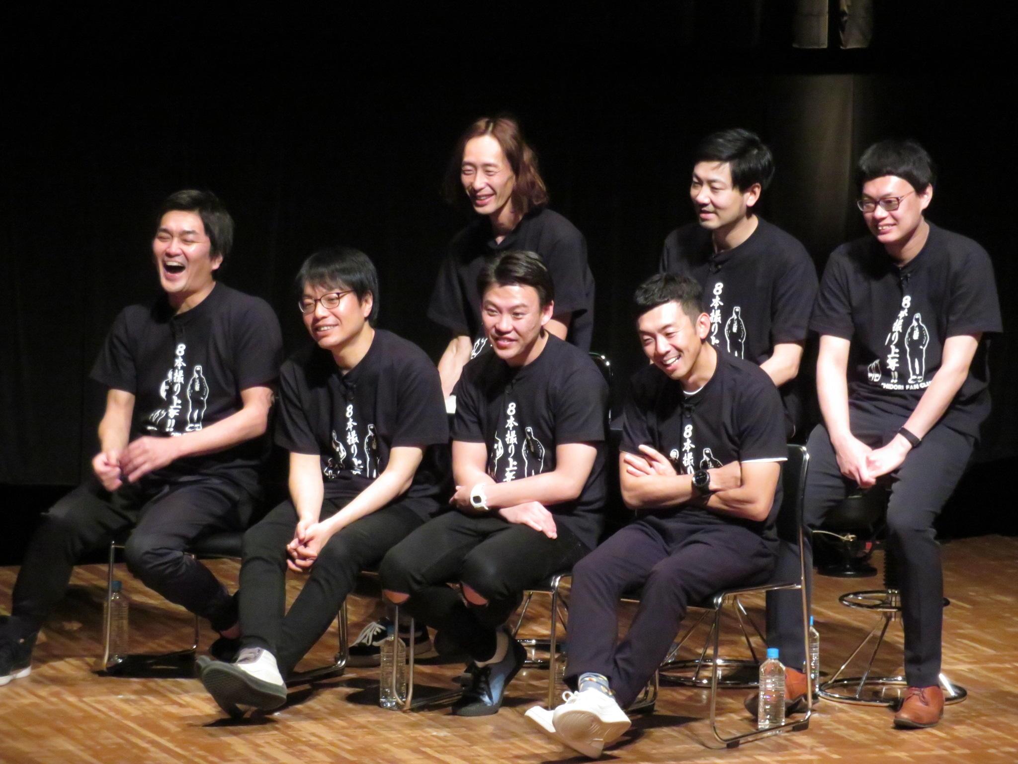 http://news.yoshimoto.co.jp/20181229113438-8fd4250a622c8d20183fcb708f74fef1e5c78d2e.jpg