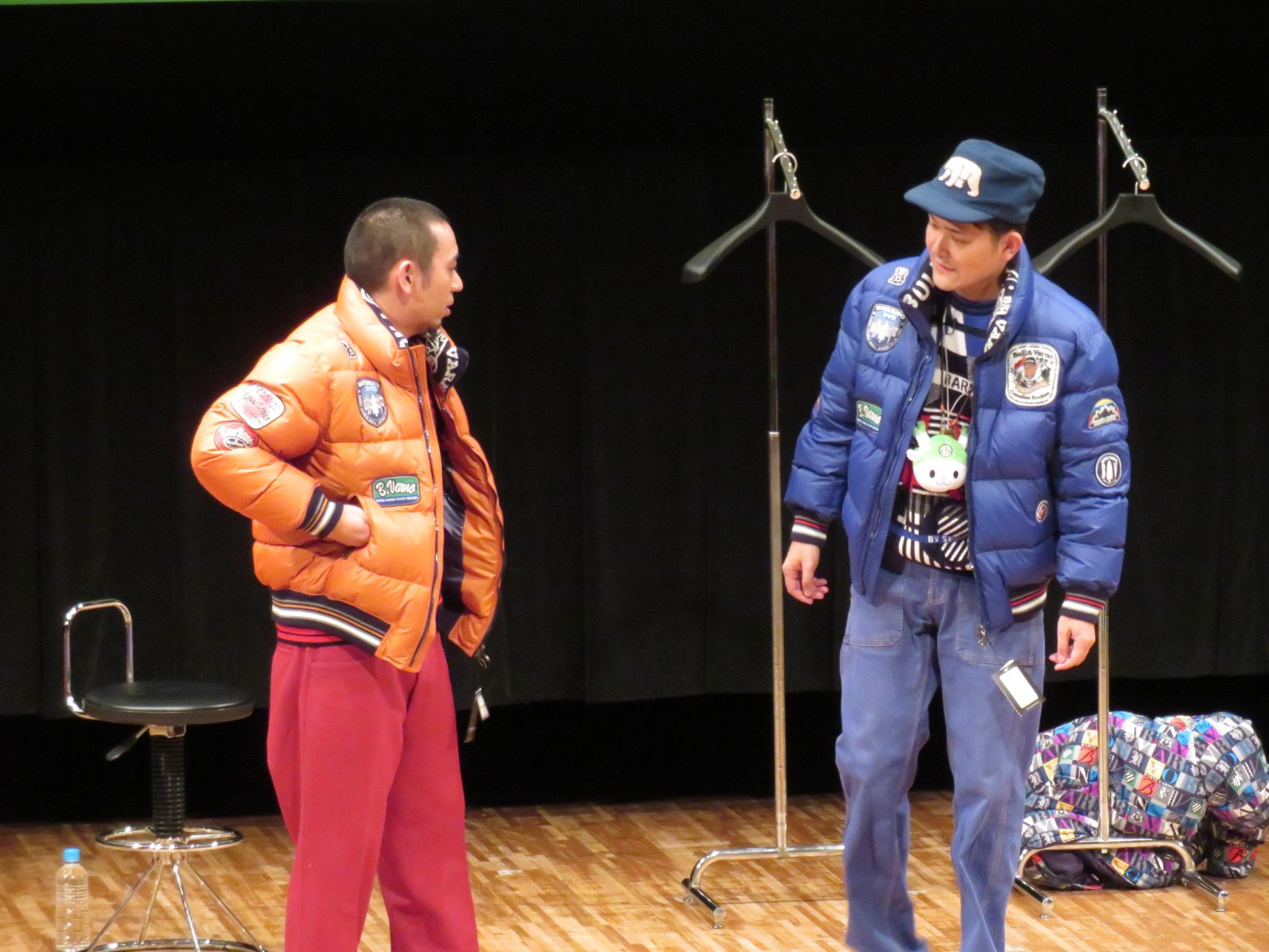 http://news.yoshimoto.co.jp/20181229113747-61bfe356ce1bdd771051f84afab49a2929e6b47a.jpg