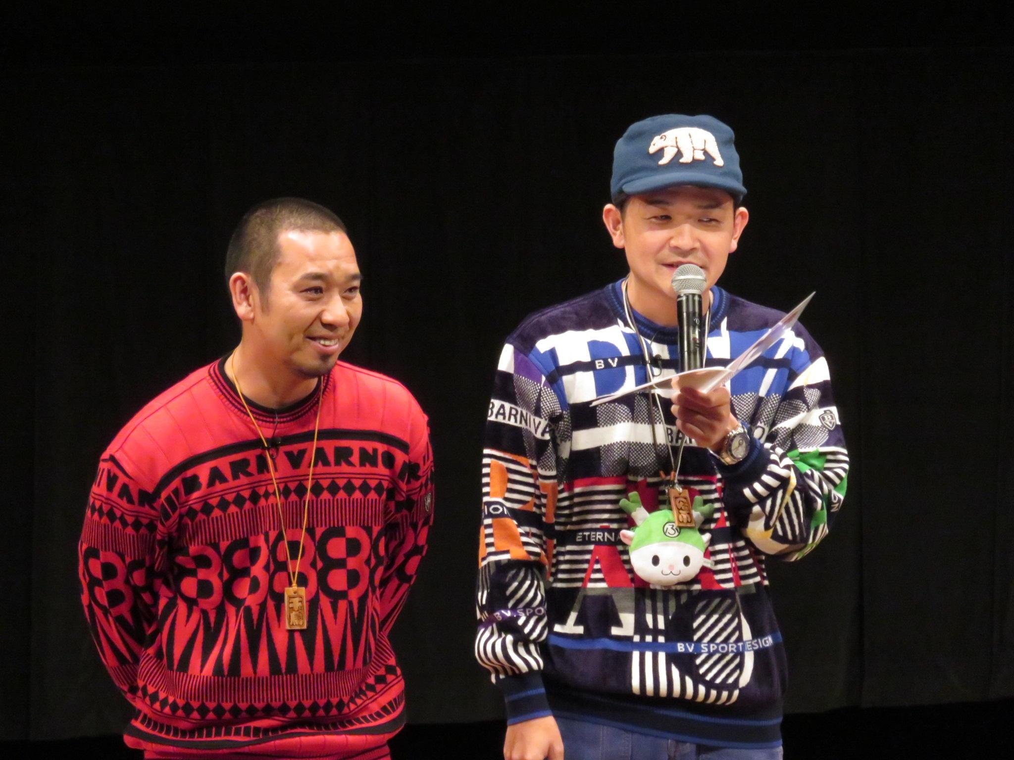 http://news.yoshimoto.co.jp/20181229113848-41e2a8f41e96298ef73bd51cc0be965e7c38727b.jpg