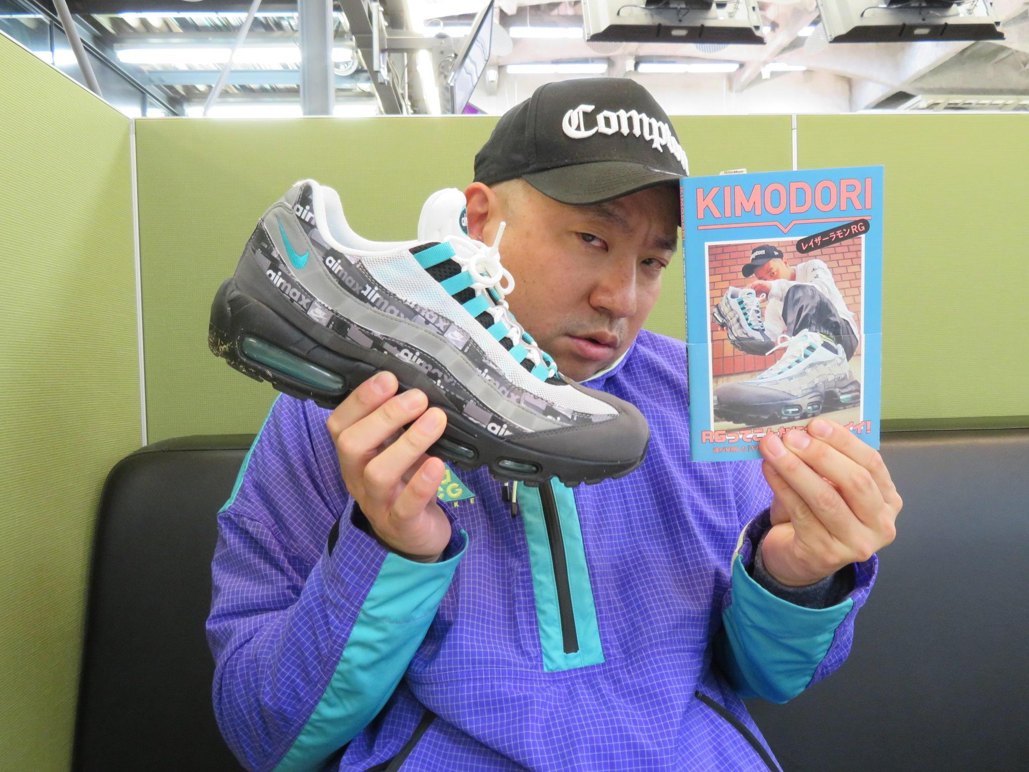 http://news.yoshimoto.co.jp/20181229124831-e26aaacff1ba099a14af066f07635ab4dba698c3.jpg