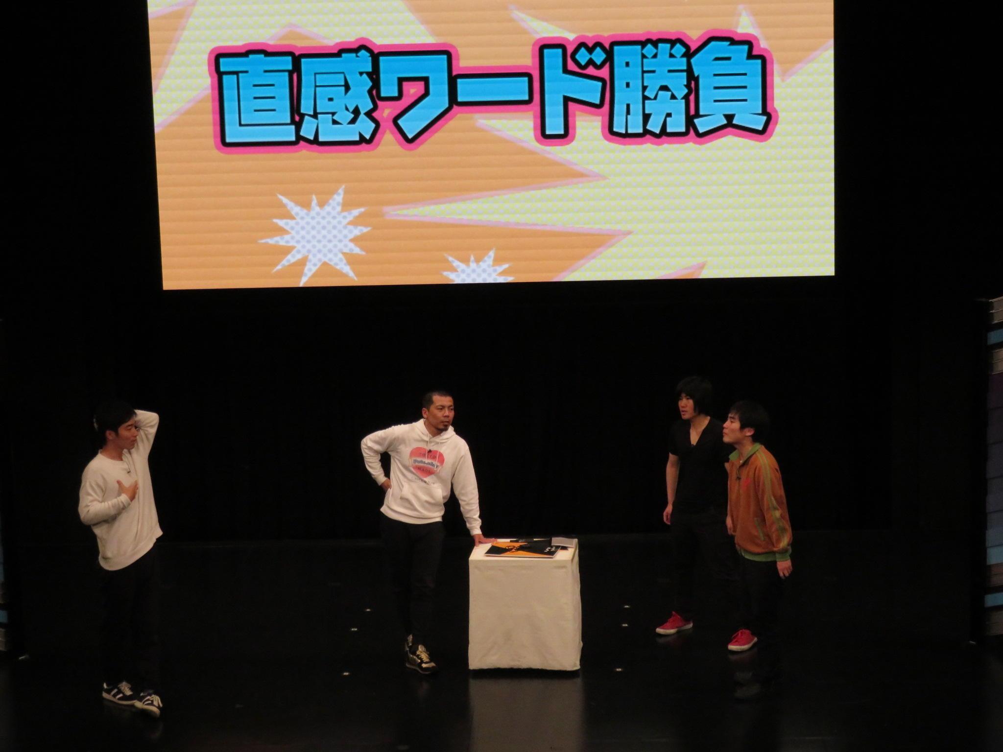 http://news.yoshimoto.co.jp/20181230125730-625411a984c594c8f052597566488f46cbd034c8.jpg