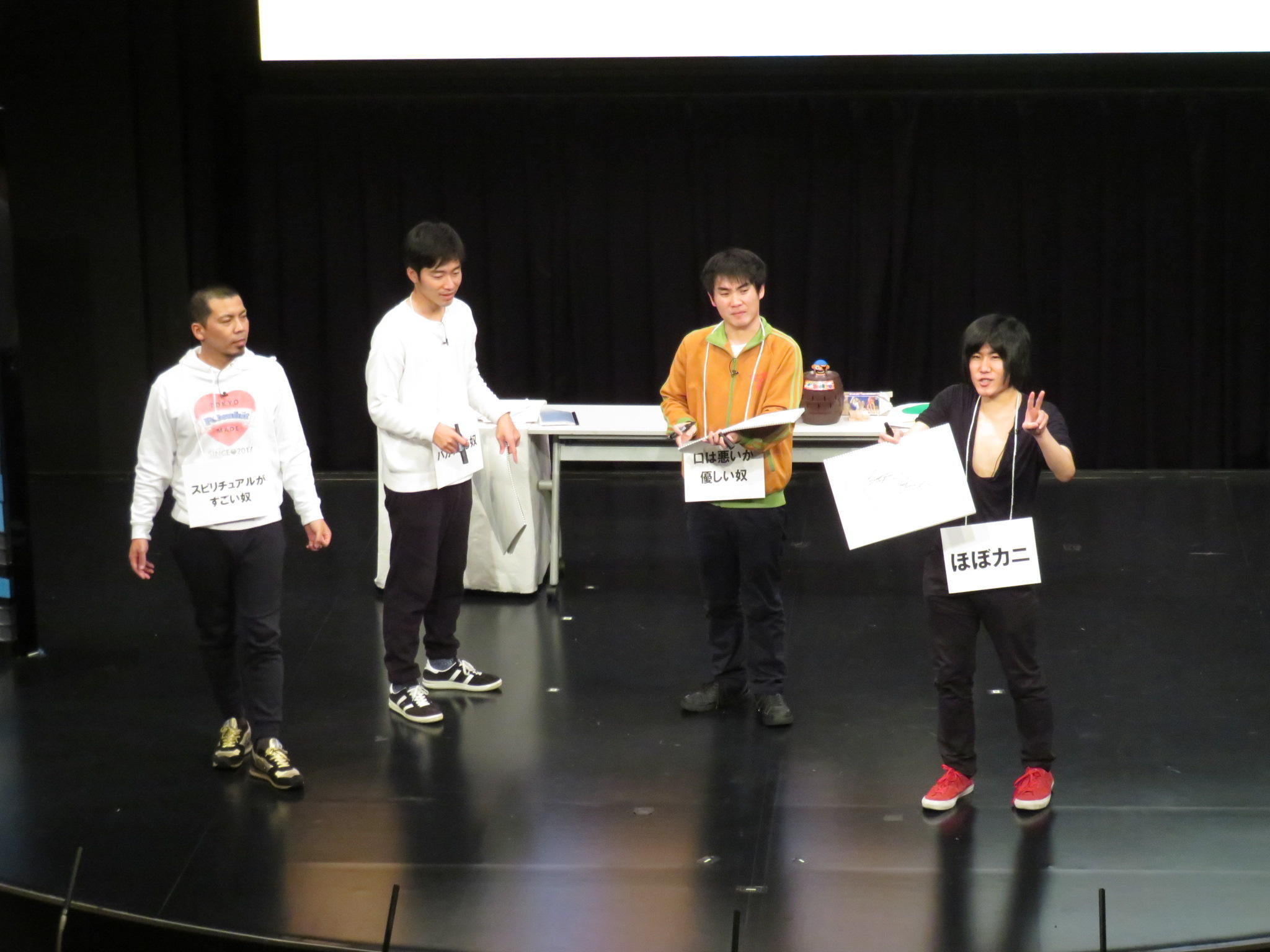 http://news.yoshimoto.co.jp/20181230125822-0410bae9702a6634d4e7c37ad12f95a64c9db8a9.jpg