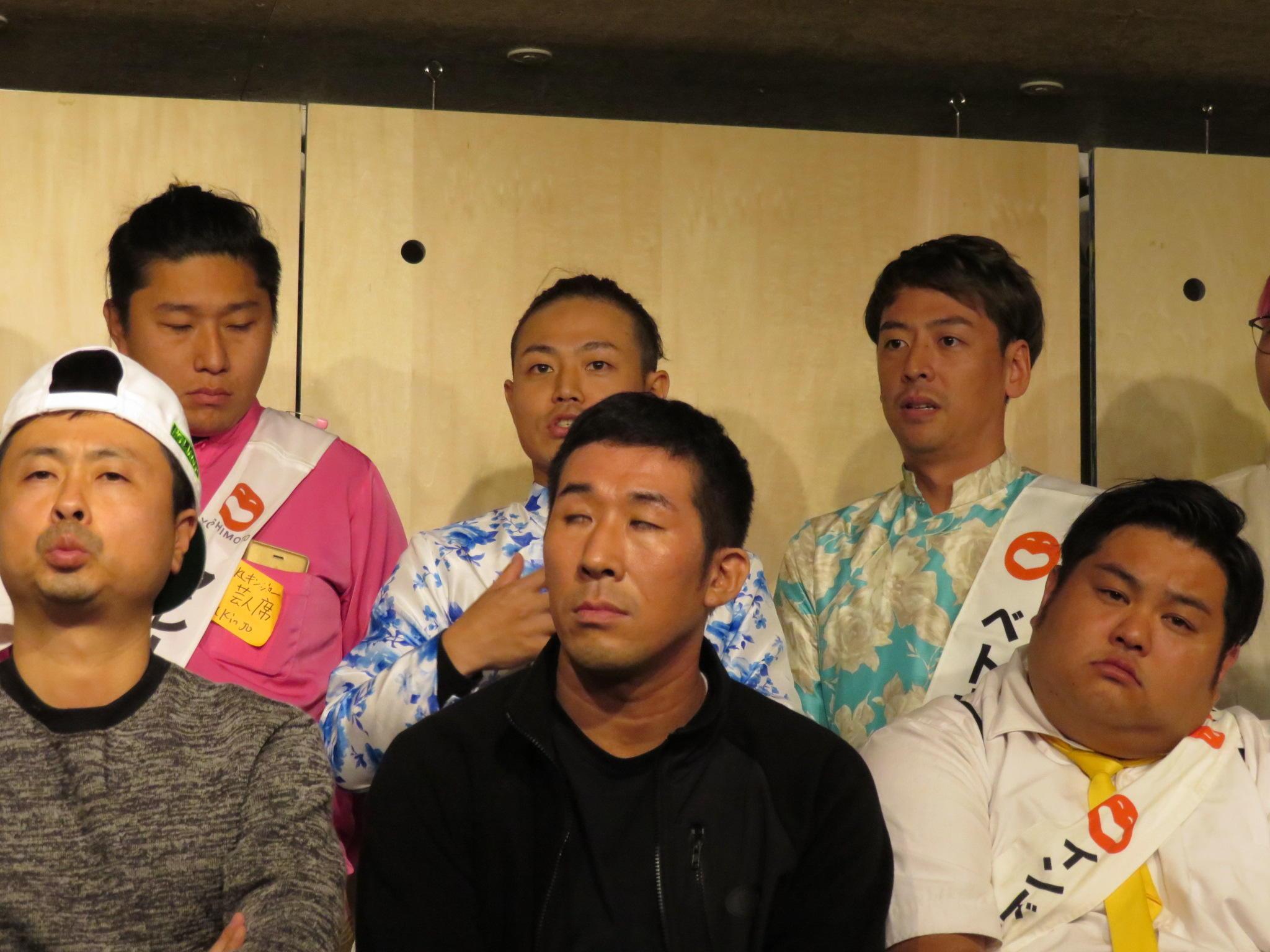 http://news.yoshimoto.co.jp/20181230134701-2b9d86e1406aebd4d46d54a4cdb2afca672d7132.jpg