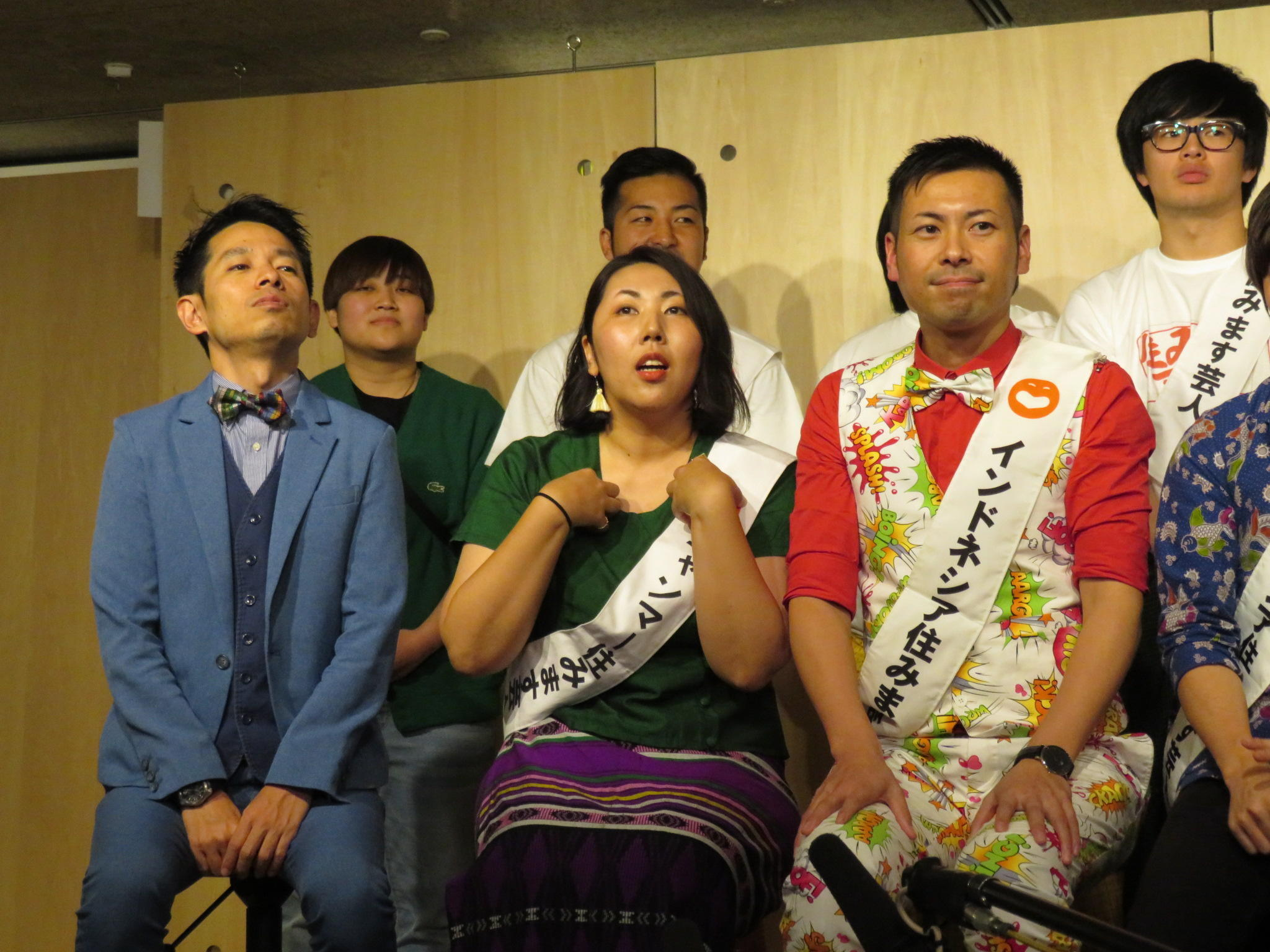 http://news.yoshimoto.co.jp/20181230134735-af1aceb382f2ec919dc1cec468d17c2bef616abc.jpg