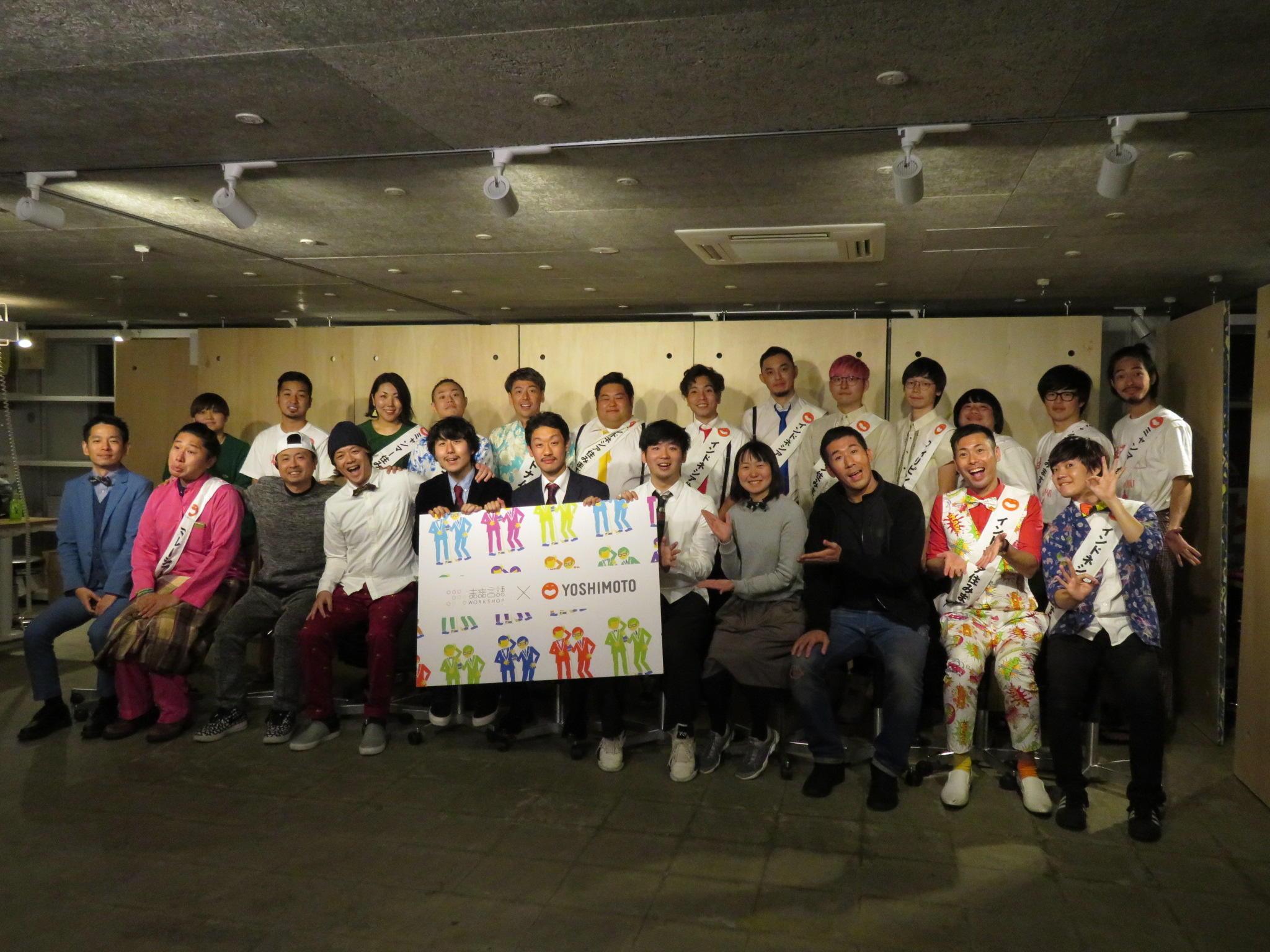 http://news.yoshimoto.co.jp/20181230134821-8336d982b9ec3d77b882597852b1dcfd5f9e02bb.jpg