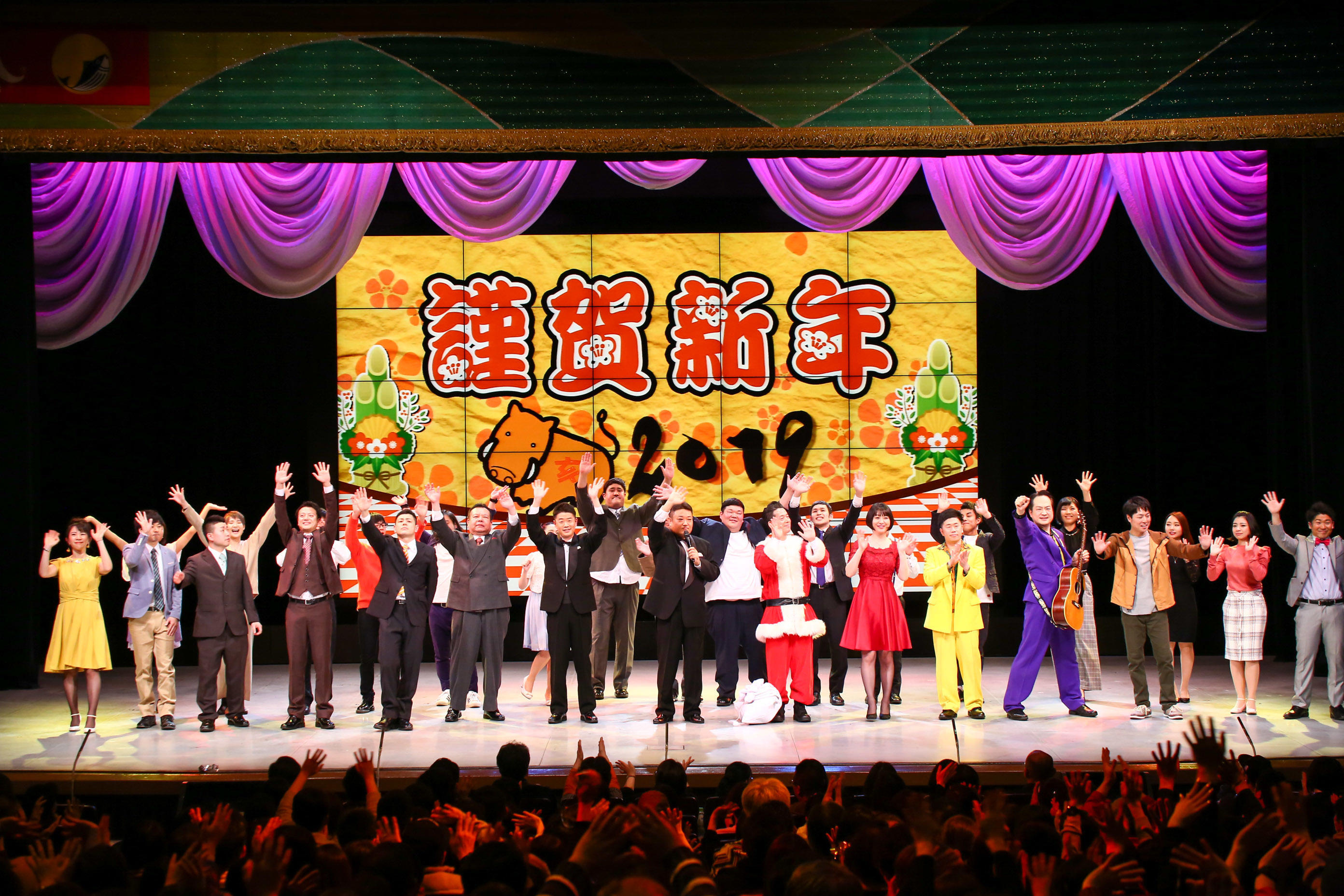 http://news.yoshimoto.co.jp/20190101032545-d9d76abc1a28c1803914f754f9e312d57a361279.jpg