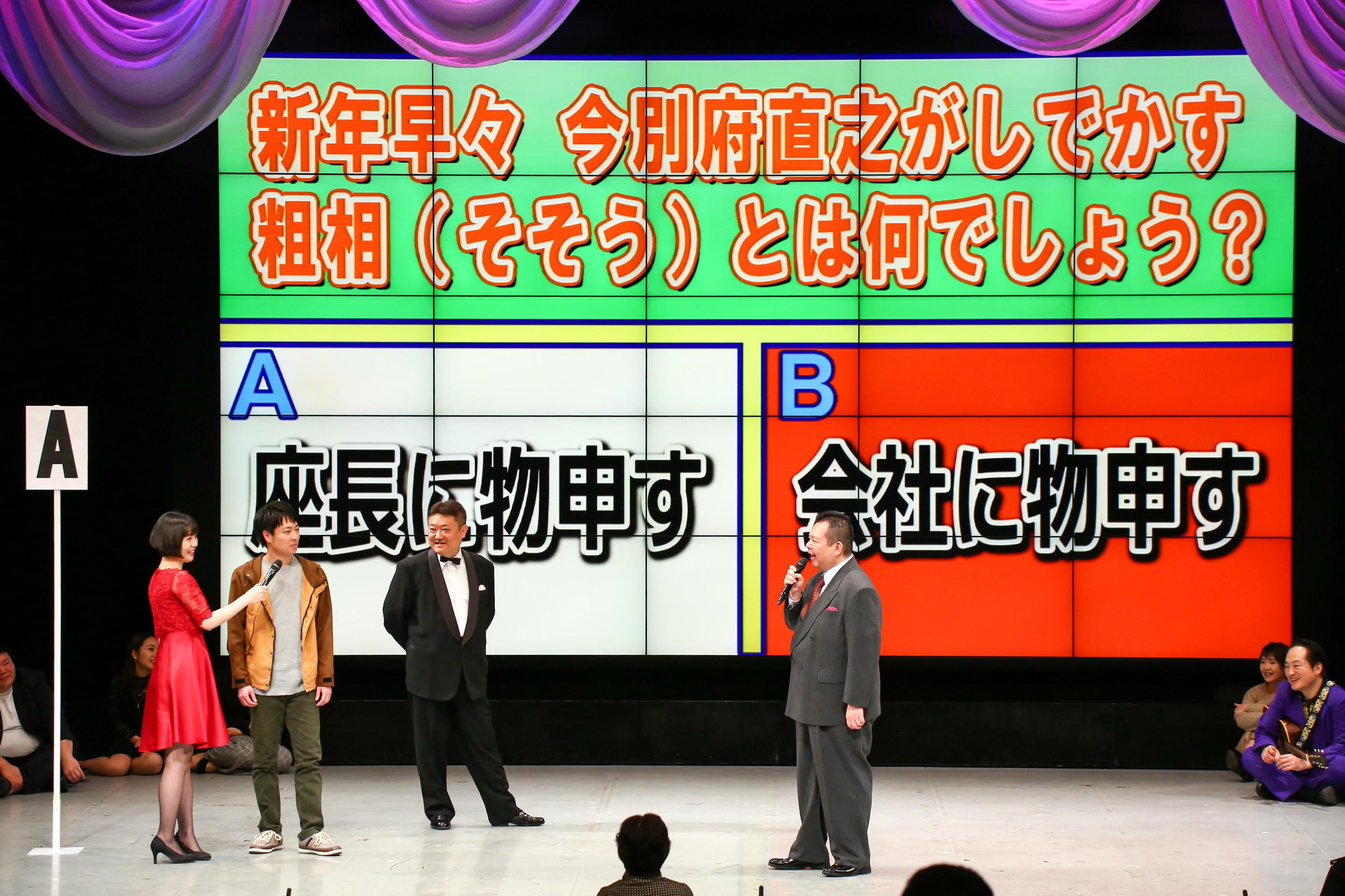 http://news.yoshimoto.co.jp/20190101033446-985258c0520fbe83e35ad20543aad9d92f89184b.jpg