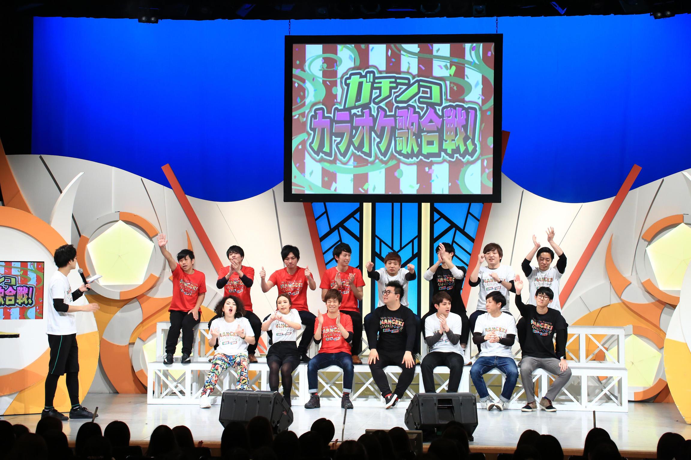 http://news.yoshimoto.co.jp/20190101104749-ad4133c9881f9eab965a0c53dbe5f241f1e9ba1c.jpg