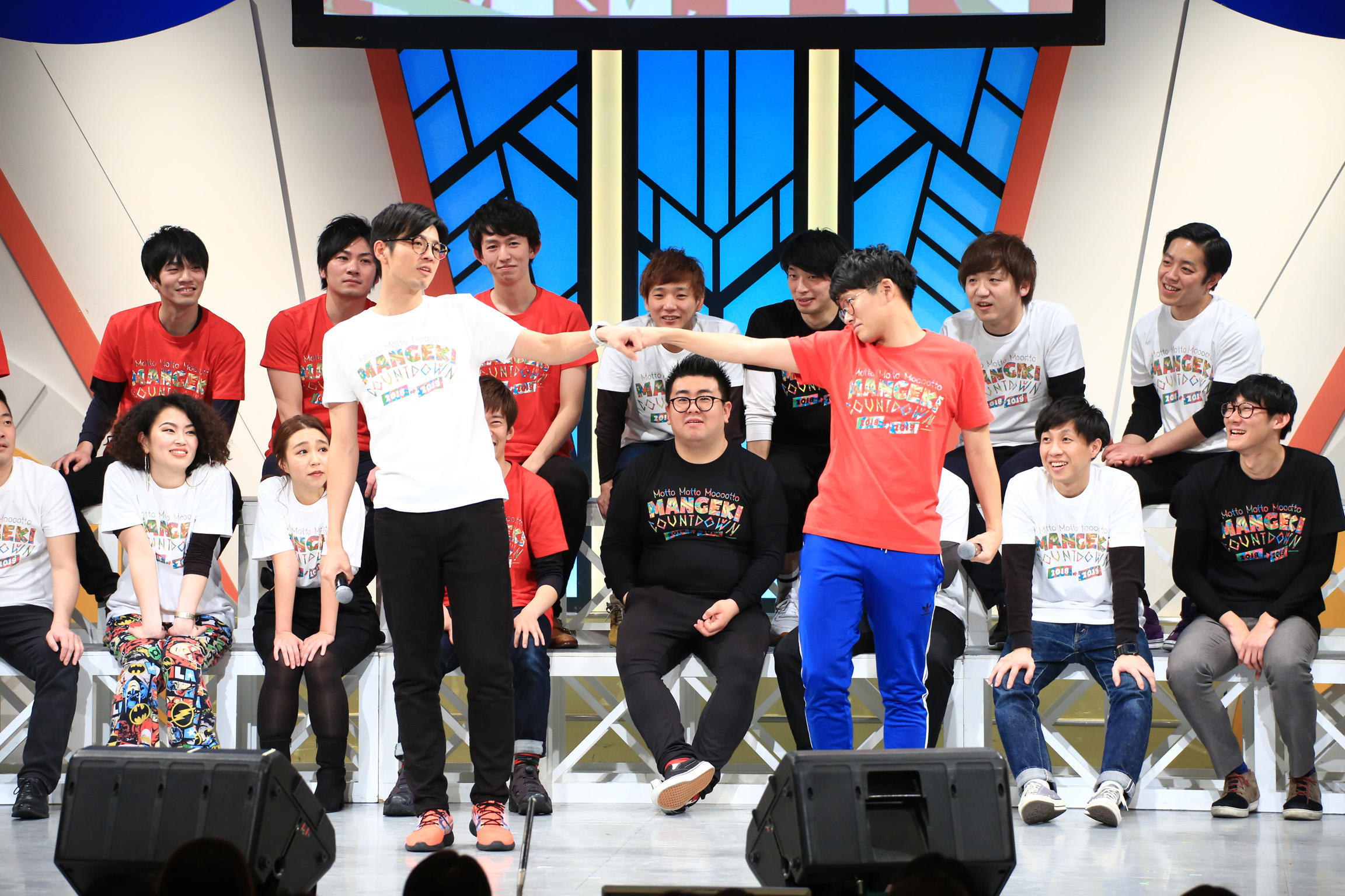 http://news.yoshimoto.co.jp/20190101105138-23689abdbeb8c8a5c2e6aecb33e6484708da9881.jpg