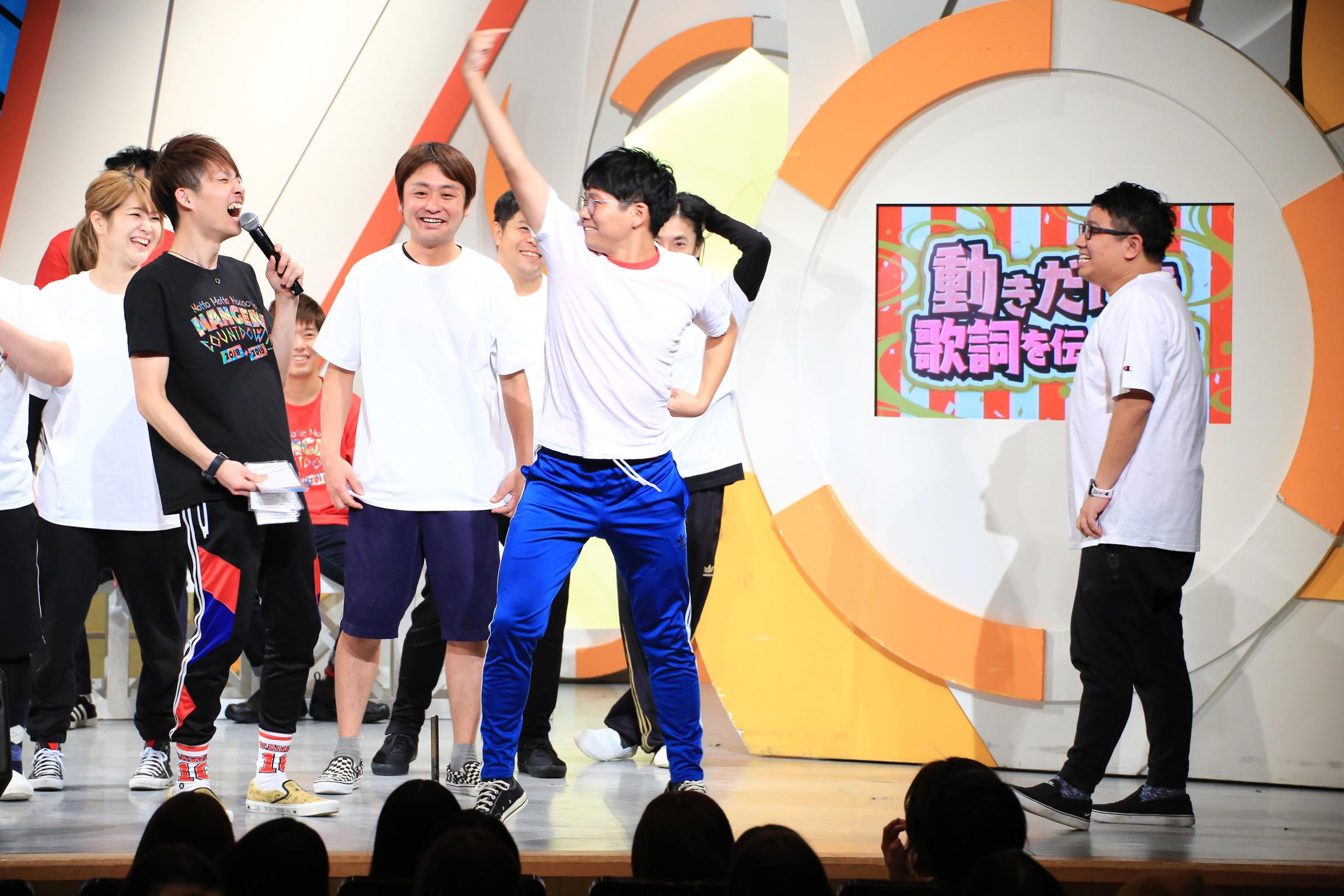 http://news.yoshimoto.co.jp/20190101105811-f509a6d5360bee182b8d5ec1d3bee59fb5a0d0fd.jpg