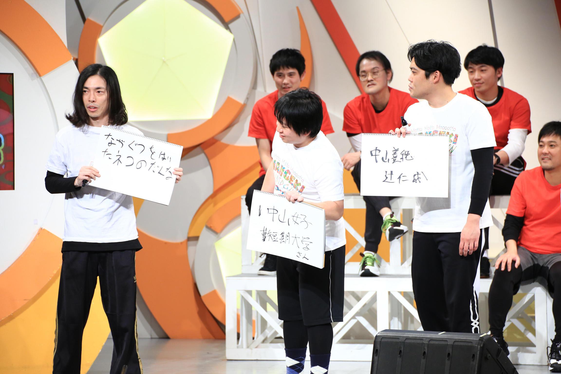 http://news.yoshimoto.co.jp/20190101105843-447aca87655599b1802d9b85ac3d4ca4ec5ec20b.jpg