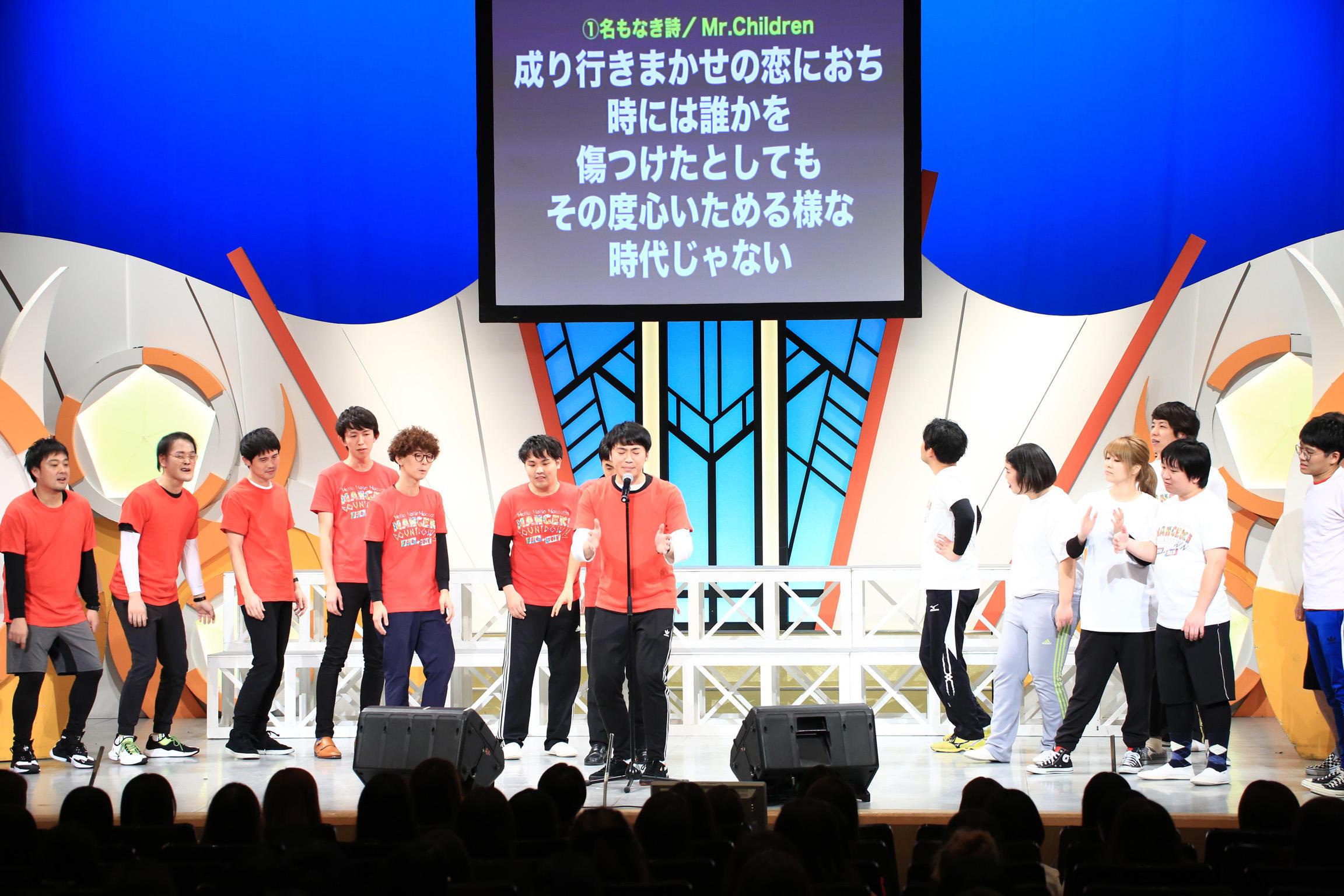 http://news.yoshimoto.co.jp/20190101110030-f2424285e885f1daa8e8a446ec54ebdf65269da6.jpg