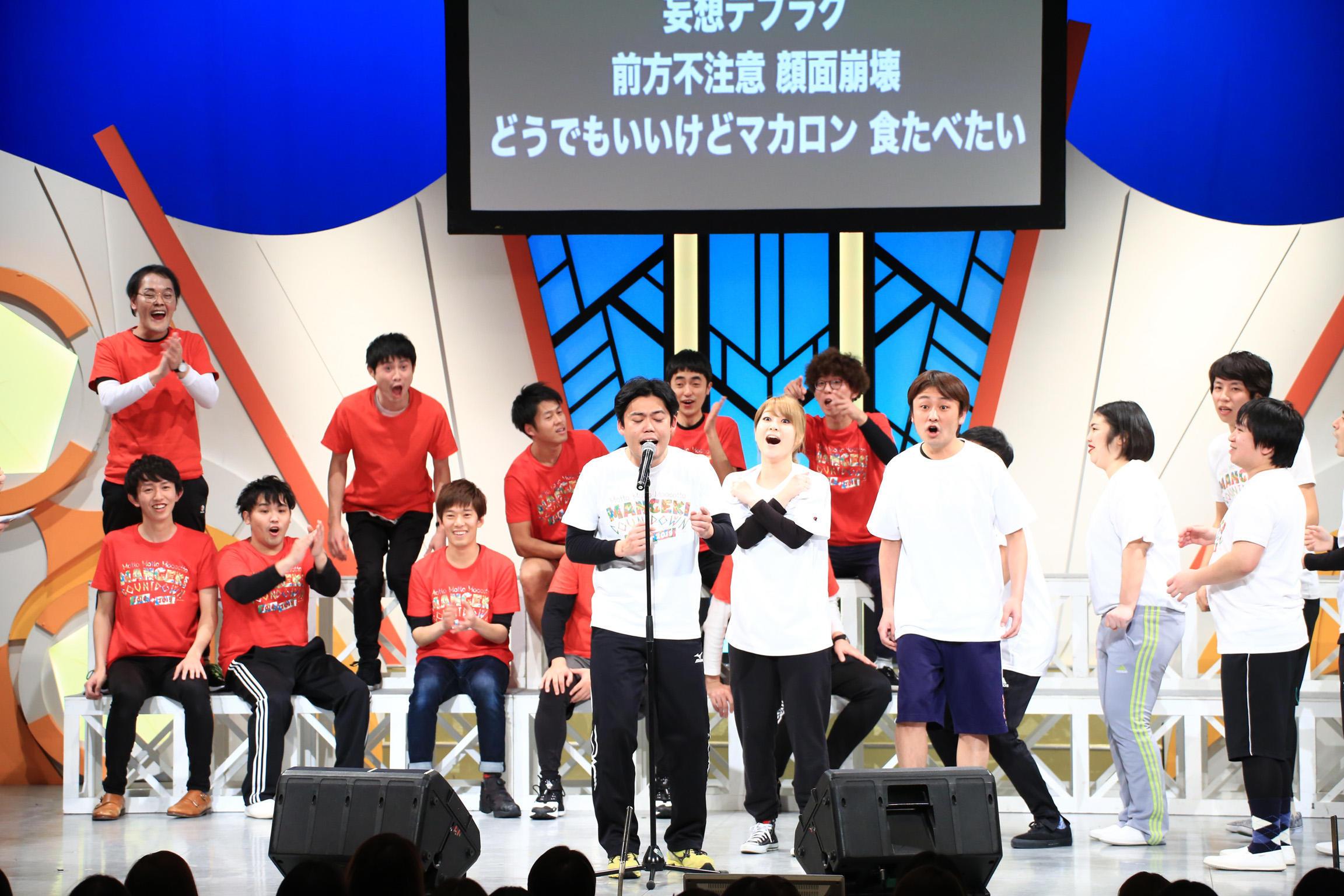 http://news.yoshimoto.co.jp/20190101110056-31058770b10b44d01a95daab589901bf3b015d5a.jpg