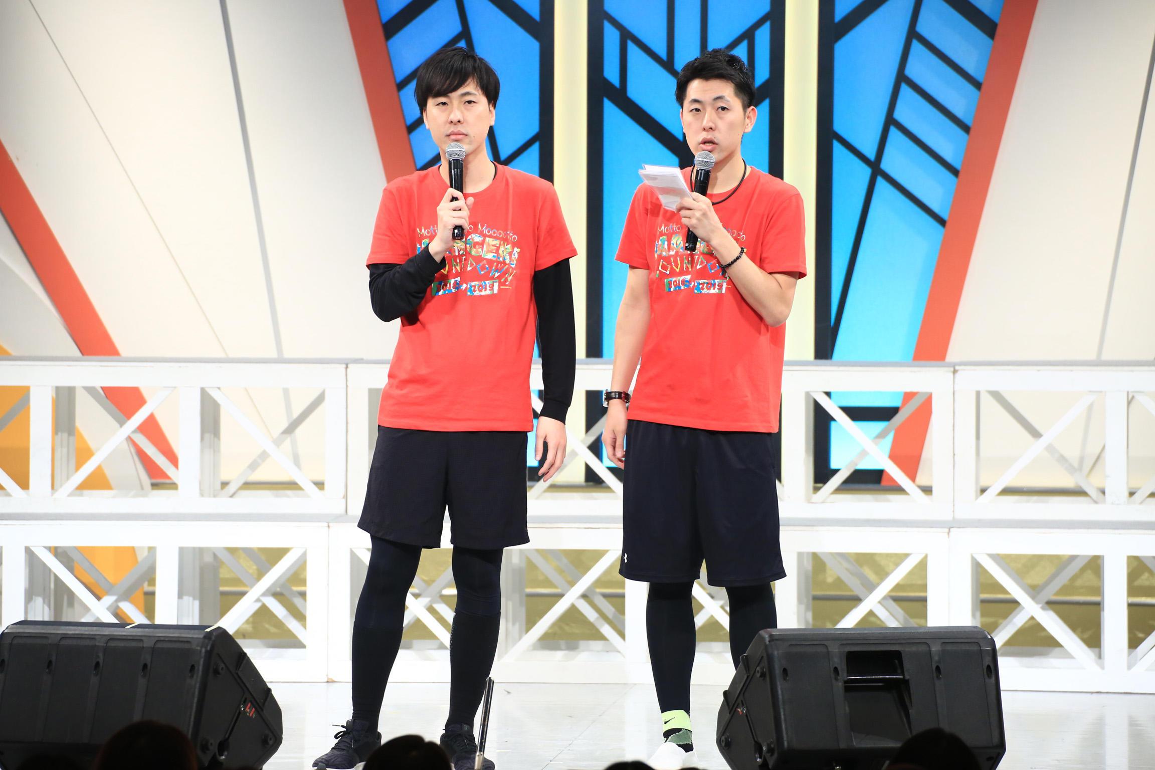http://news.yoshimoto.co.jp/20190101110437-9175d9745517912e1660b1f93a2185ad87b1375e.jpg