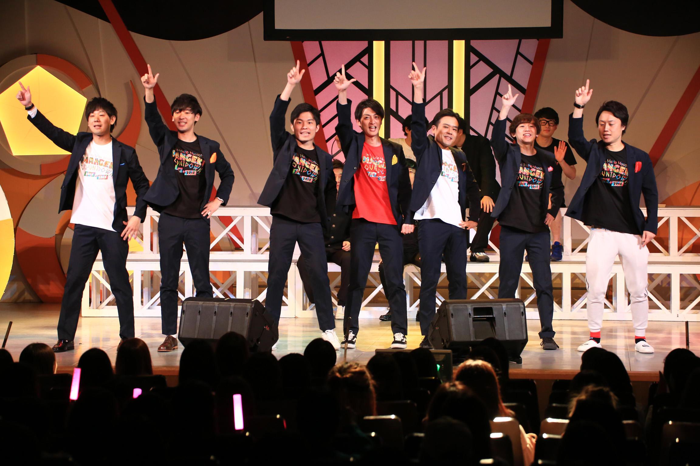 http://news.yoshimoto.co.jp/20190101110818-a4899fc7b400e2434001b049e9a9e58deb63f099.jpg