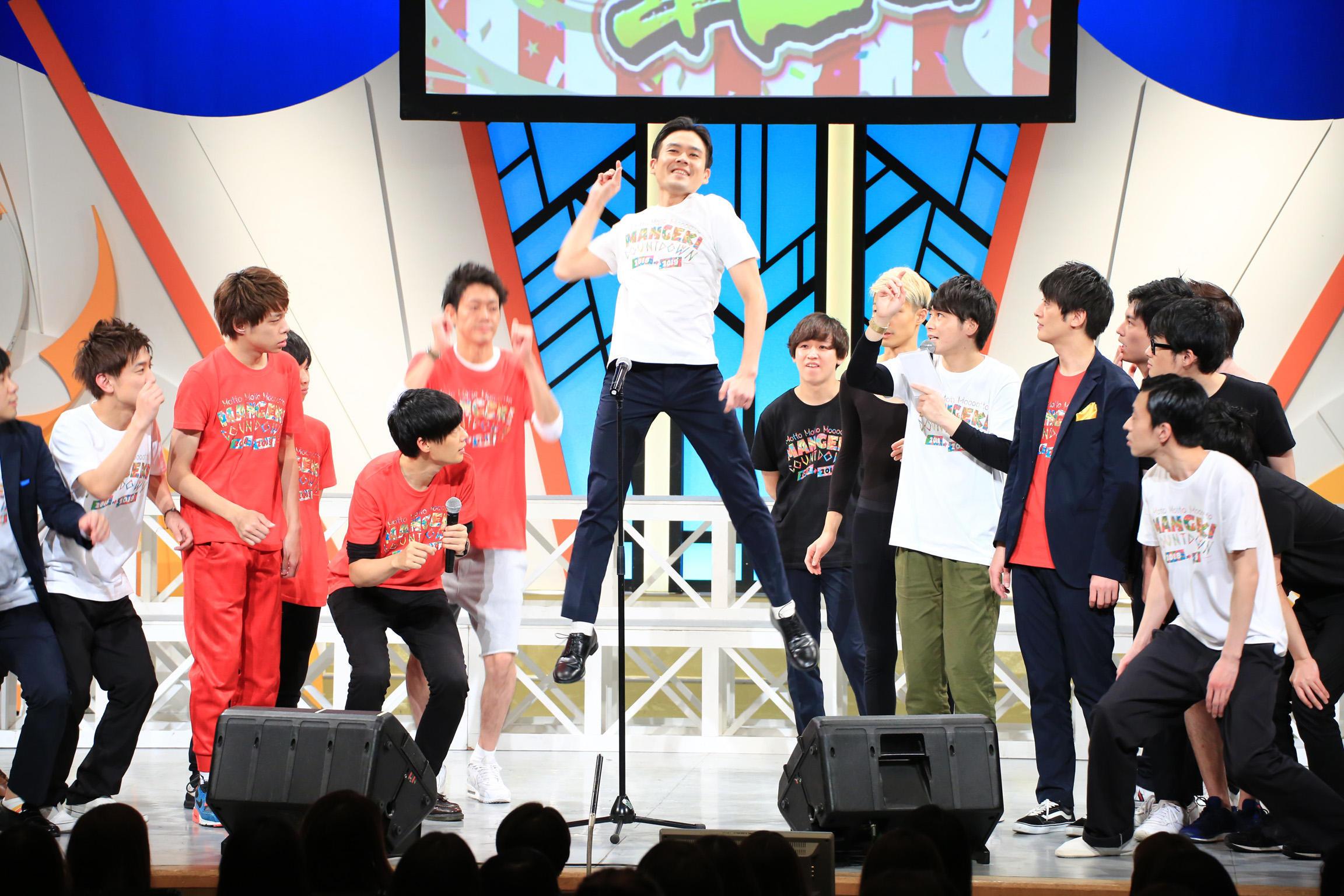 http://news.yoshimoto.co.jp/20190101111130-1857878efb41010adb51d2cd8e3341f2f764d8ea.jpg