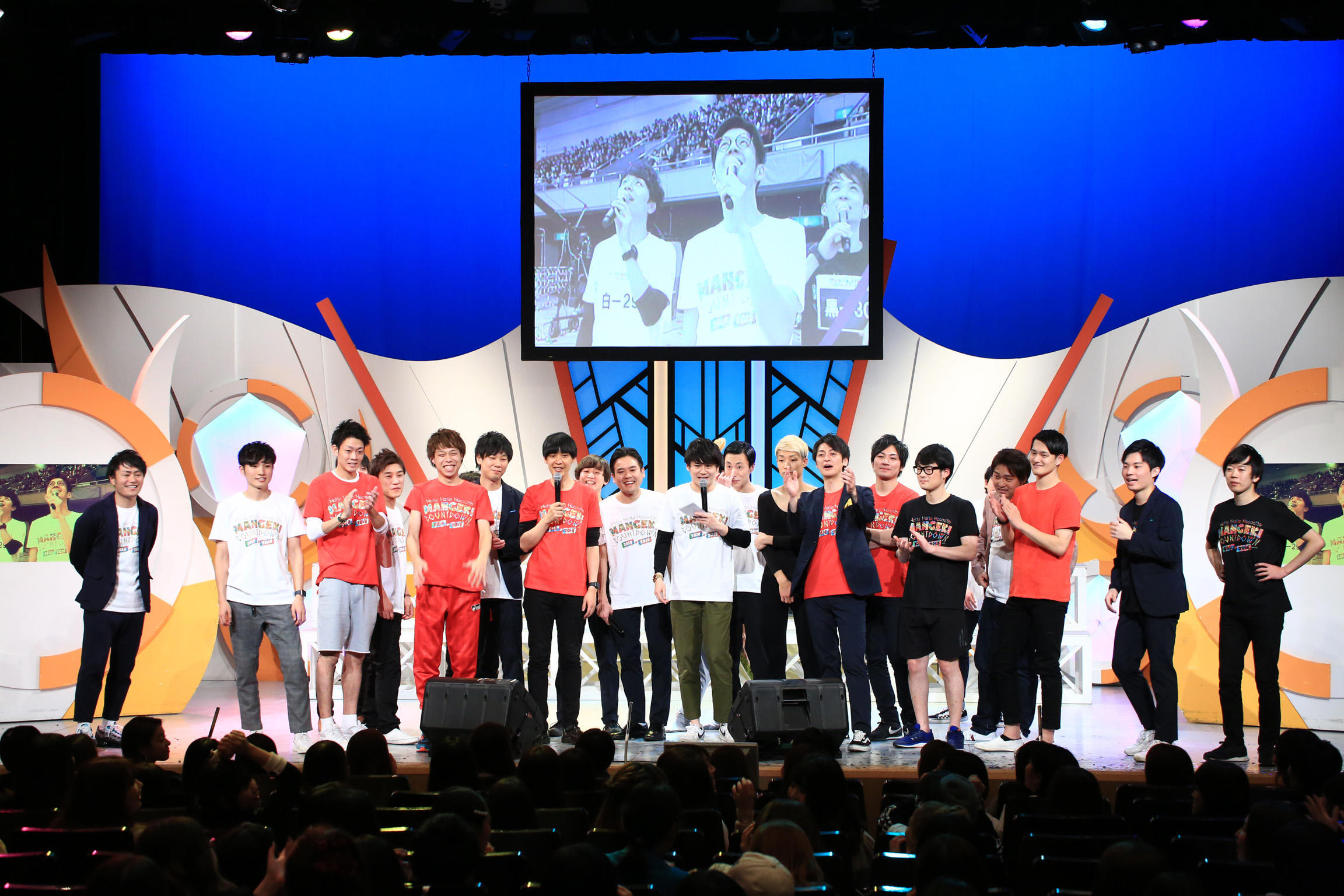 http://news.yoshimoto.co.jp/20190101111256-9e46a0475465fb2f0bc5960dd5077aaa1d7197e0.jpg