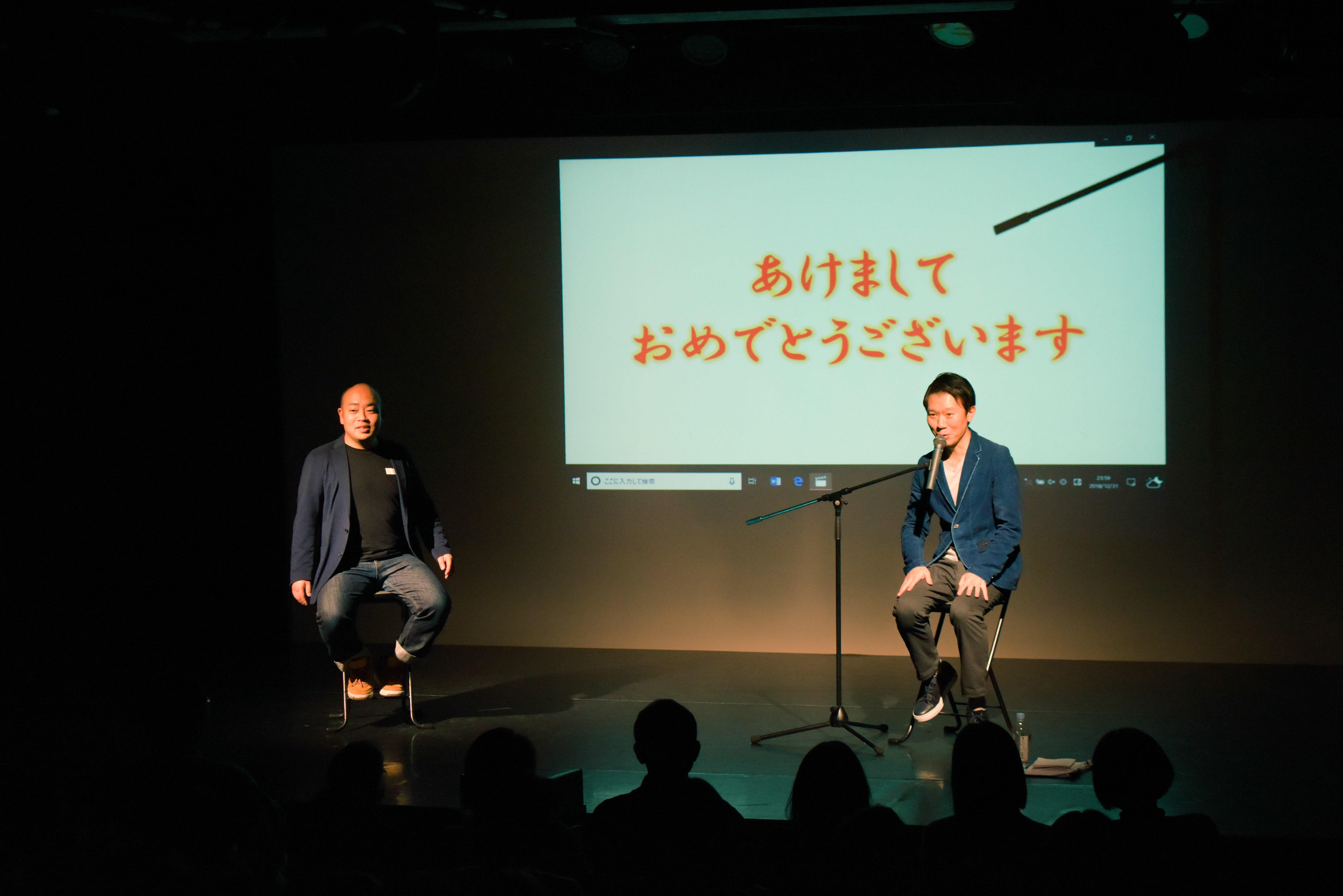 http://news.yoshimoto.co.jp/20190101120618-40e8c25aecb82bd23a98da2378cc16a19b98e29d.jpg