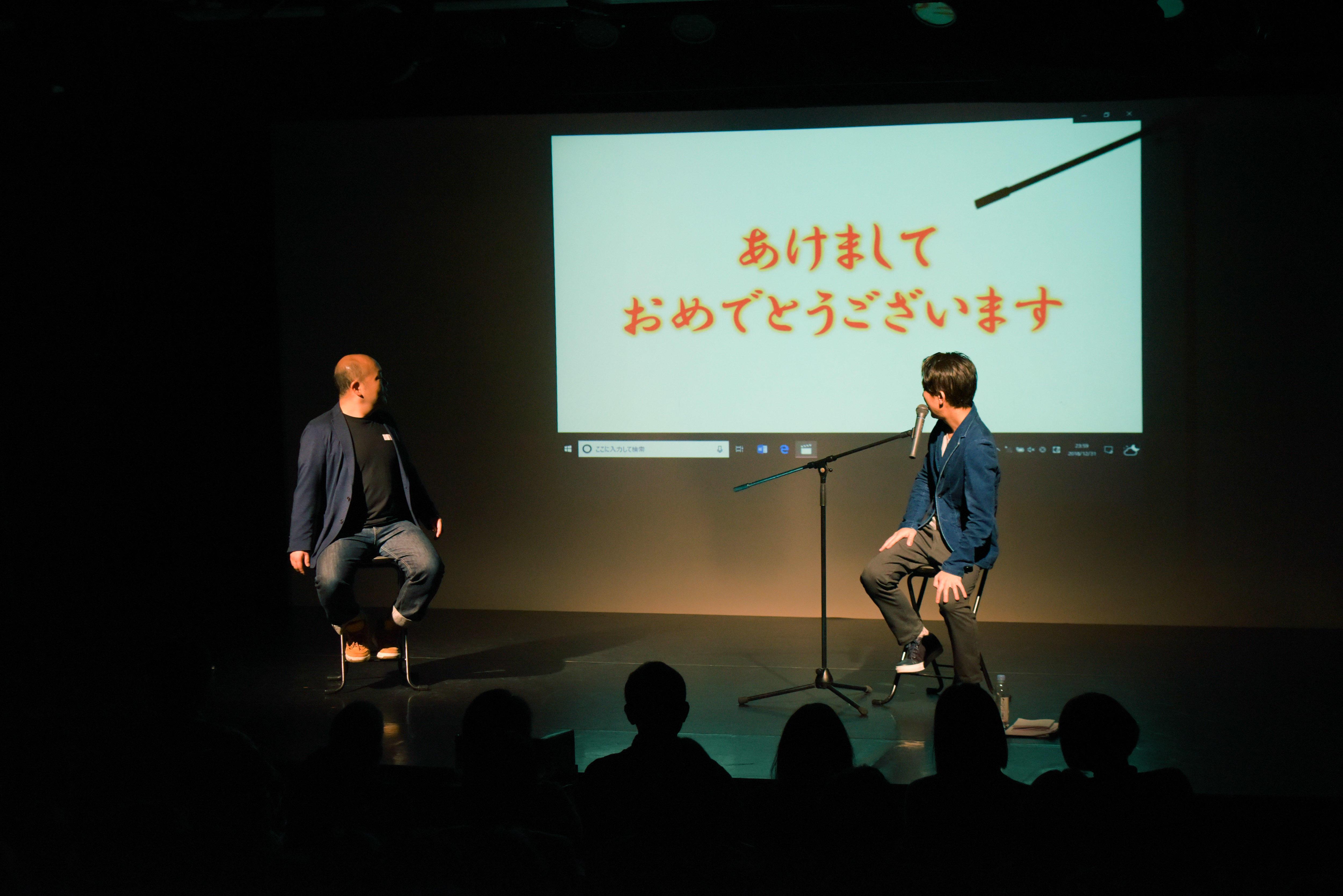 http://news.yoshimoto.co.jp/20190101121909-fc3227ee6f3cd4b64d339048aef43bb6d1f16e84.jpg