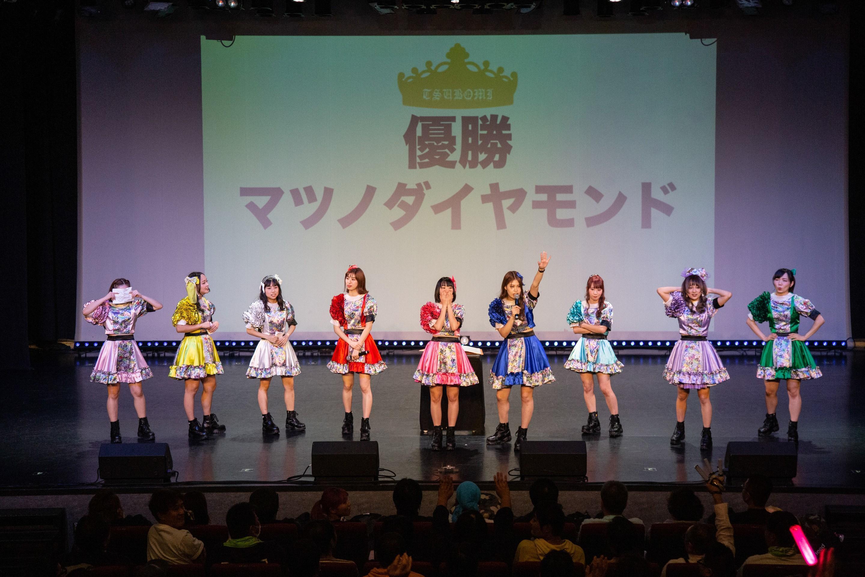 http://news.yoshimoto.co.jp/20190101132002-3d68e8c865b6466aaa4bb386a0dc823ce9440193.jpg