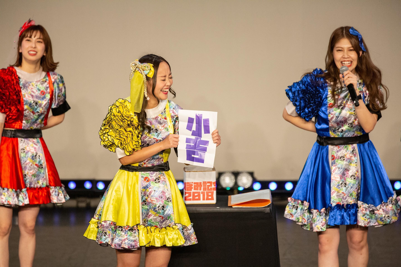 http://news.yoshimoto.co.jp/20190101132004-8f6d7c4841b2c89cf4db00f968e3b00c37345742.jpg