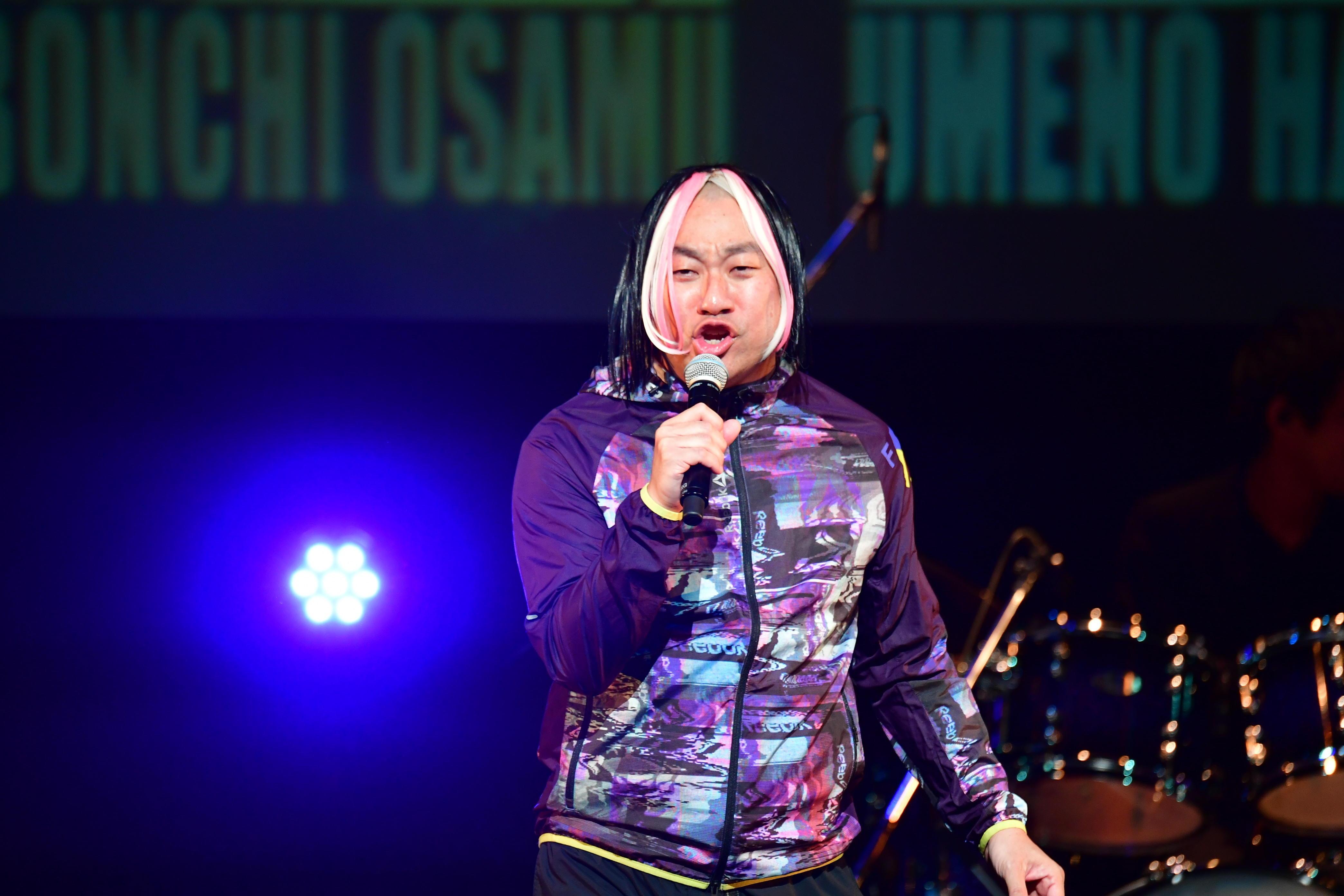http://news.yoshimoto.co.jp/20190101133620-269d2a7d731decc93a712caaf11fa86002b50fe9.jpg
