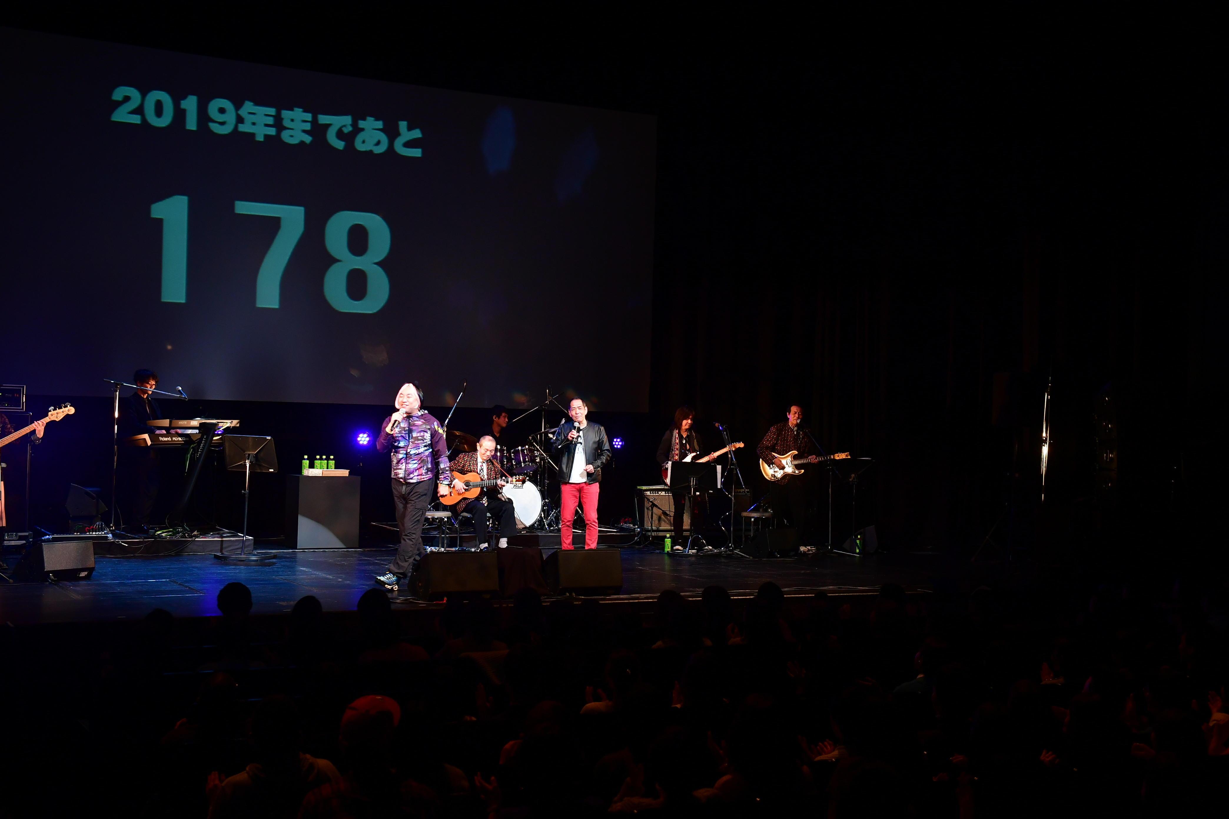 http://news.yoshimoto.co.jp/20190101134231-f888380361c14479503b1a8e853cdef8804b506b.jpg